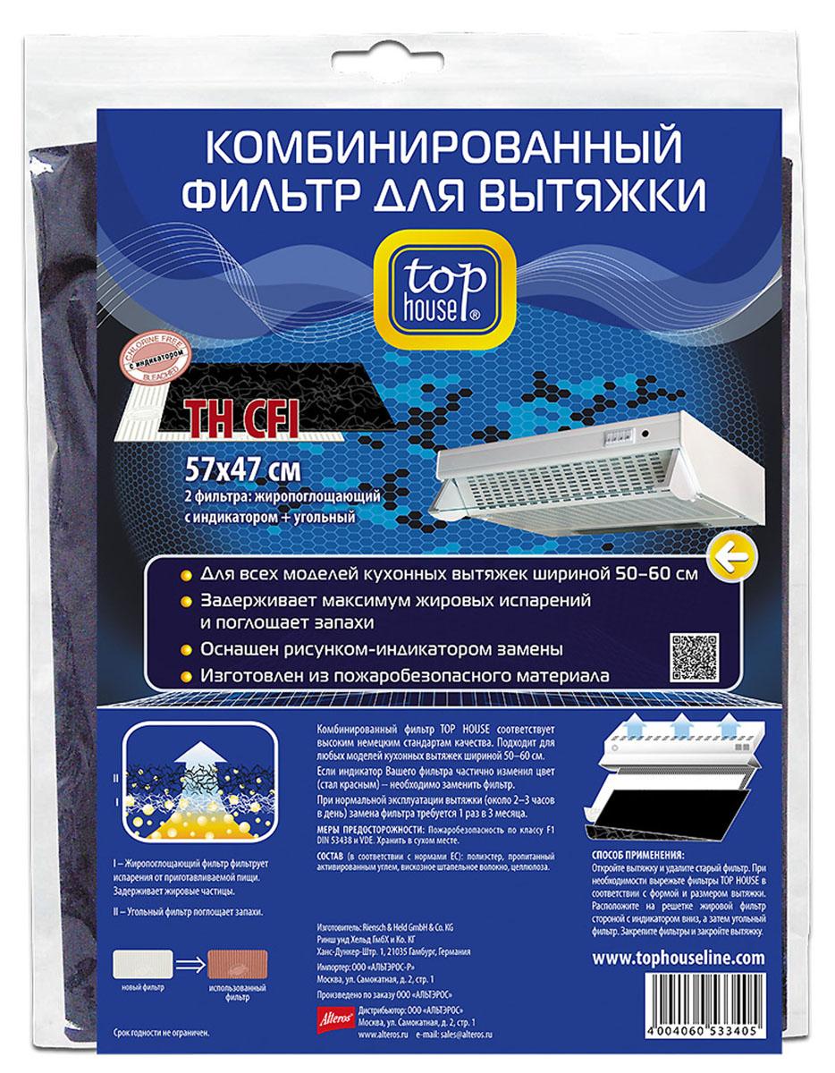 Комбинированный фильтр для вытяжки Top House, TH CFI, 57 см х 47 смAS 4 for DD1+2Комбинированный фильтр для вытяжки Top House изготовлен из пожаробезопасного материала. Состоит из двух фильтров: жиропоглощающий с индикатором и угольный. Жиропоглощающий фильтр фильтрует испарения от приготавливаемой пищи и задерживает жировые частицы. Угольный фильтр поглощает запахи. Система из двух фильтров подходит к любым кухонным вытяжкам шириной 50-60 см. О необходимости замены фильтра напомнит рисунок-индикатор, расположенный с внешней стороны фильтра. Если индикатор фильтра частично изменил цвет (стал красным) - необходимо заменить фильтр. При нормальной эксплуатации вытяжки (около 2-3 часов в день) замена фильтра требуется 1 раз в 3 месяца. Комбинированный фильтр для вытяжки Top House изготовлен из пожаробезопасного материала. Состоит из двух фильтров: жиропоглощающий с индикатором и угольный. Жиропоглощающий фильтр фильтрует испарения от приготавливаемой пищи и задерживает жировые частицы. Угольный фильтр поглощает запахи. Система из двух фильтров подходит к любым кухонным вытяжкам шириной 50-60 см. О необходимости замены фильтра напомнит рисунок-индикатор, расположенный с внешней стороны фильтра. Если индикатор фильтра частично изменил цвет (стал красным) - необходимо заменить фильтр. При нормальной эксплуатации вытяжки (около 2-3 часов в день) замена фильтра требуется 1 раз в 3 месяца.Состав: полиэстер, пропитанный активированным углем, вискозное штапельное волокно, целлюлоза. Размер: 57 см х 47 см. Тип: TH CFI. Состав: полиэстер, пропитанный активированным углем, вискозное штапельное волокно, целлюлоза. Размер: 57 см х 47 см. Тип: TH CFI.