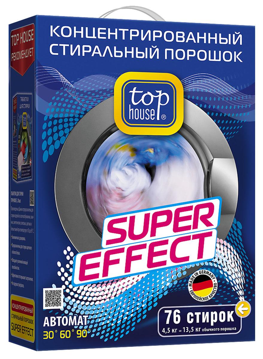 Стиральный порошок Top House Super Effect, концентрат, 4,5 кгGC204/30Концентрированный стиральный порошок Top House Super Effect специально разработан для использования в автоматических стиральных машинах всех типов. Произведен в Германии по современной технологии с учетом рекомендаций ведущих производителей автоматических стиральных машин. Предназначен для стирки изделий из хлопчатобумажных, льняных, синтетических, смесовых, белых и цветных тканей при температуре от +30 до +90 °C. Не использовать для стирки изделий из шерсти и шелка. - Предназначен для стирки белого и цветного белья.- Обладает усиленной моющей способностью.- Эффективно отстирывает любые виды загрязнений.- Препятствует образованию накипи на внутренних деталях стиральной машины.- Придает белью приятный свежий аромат.- Экономичен в использовании: 4,5 кг порошка TOP HOUSE = 13,5 кг обычного порошка.Состав: менее 5% неионные ПАВ, мыло; 5-15% анионные ПАВ, кислородный отбеливатель, фосфаты, оптический отбеливатель, энзимы, тетраацетилэтилендиамин, ароматизатор. Товар сертифицирован.