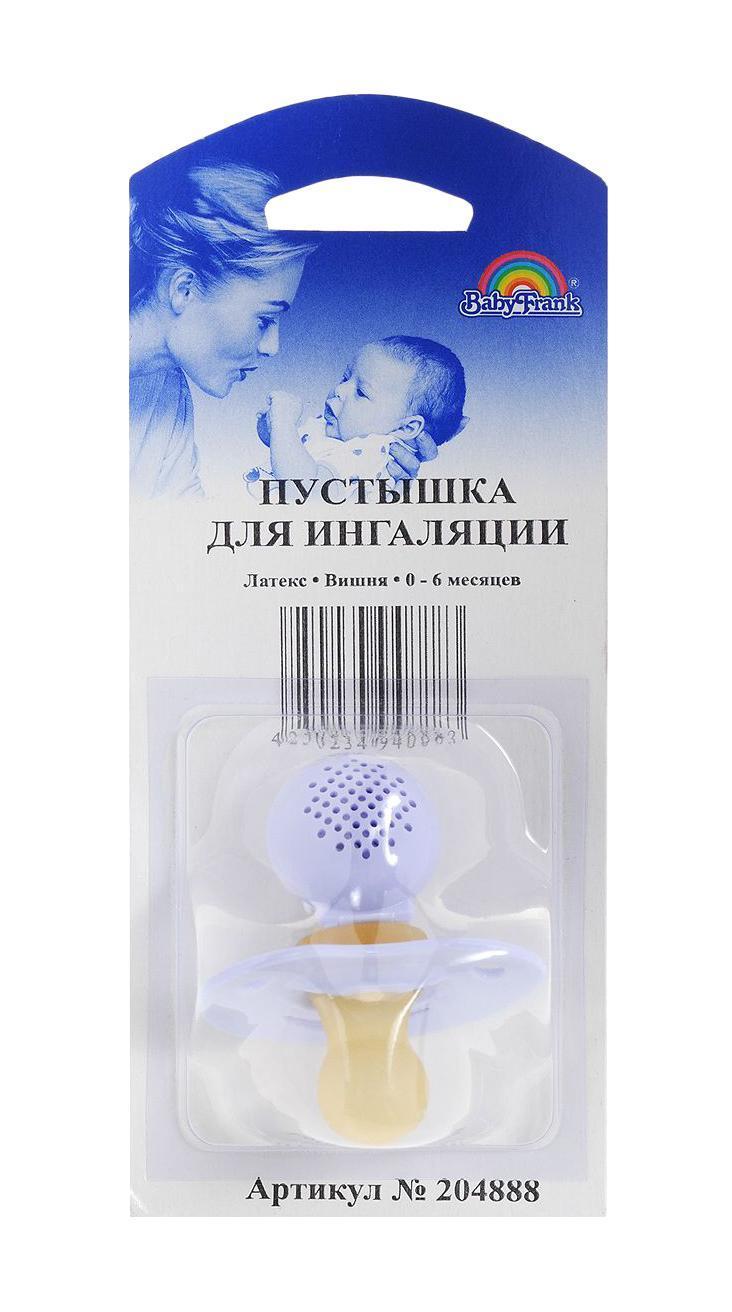 """Baby-Frank латексная для ингаляции 0 мес Violet, с соской формы """"вишня"""" из натурального латекса повышенной мягкости. Для детей от 6 до 18 месяцев. Предназначена для помощи при насморке. Состоит из соски, диска-нагубника, шарнира, емкости для ваты с перфорированной крышечкой. В то время как Ваш малыш сосет пустышку, он вдыхает эфирные масла, что способствует очищению дыхательных путей. Успокаивающий эффект при сосании. Отсутствует опасность проглотить разборные части. Произведена из лучшего, клинически проверенного материала. Небьющаяся, стойкая к кипячению"""