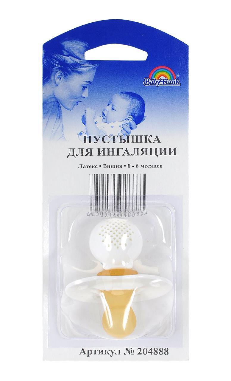 """Baby-Frank латексная для ингаляции 0 мес White, с соской формы """"вишня"""" из натурального латекса повышенной мягкости. Для детей от 6 до 18 месяцев. Предназначена для помощи при насморке. Состоит из соски, диска-нагубника, шарнира, емкости для ваты с перфорированной крышечкой. В то время как Ваш малыш сосет пустышку, он вдыхает эфирные масла, что способствует очищению дыхательных путей. Успокаивающий эффект при сосании. Отсутствует опасность проглотить разборные части. Произведена из лучшего, клинически проверенного материала. Небьющаяся, стойкая к кипячению"""
