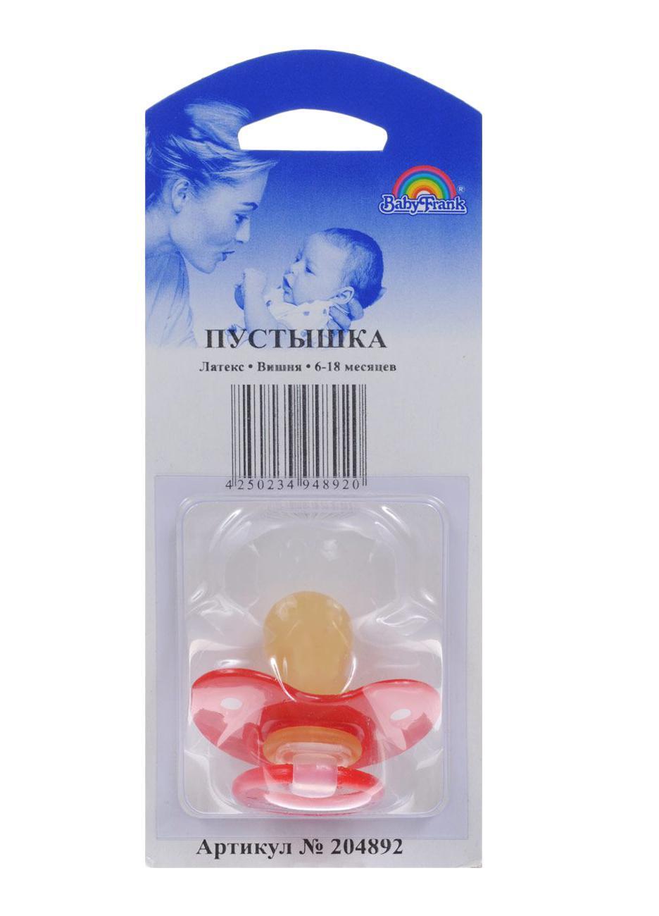 """Латексная пустышка Baby-Frank латексная круглая 6 мес Pink предназначена для малышей от 6 до 18 месяцев и снабжена круглой соской формы """"вишня"""" и традиционным ограничителем с кольцом. Пустышка имитирует сосок матери в момент кормления грудью, поэтому оптимально подходит по форме для ротовой полости младенца. Исключительно мягкая пустышка, выполненная из латекса, не имеющего вкуса и запаха, не мешает малышу даже во сне. Пустышка удовлетворяет естественный сосательный рефлекс и тренирует мышцы губ, языка и челюсти, что играет важную роль в развитии речевых навыков и навыков приема пищи. Маленький круглый нагубник не мешает крохе, он оснащен специальными вентиляционными отверстиями, благодаря чему не вызывает раздражения нежной кожи малыша. Выполнен он из полипропилена в виде забавного улыбающегося личика"""