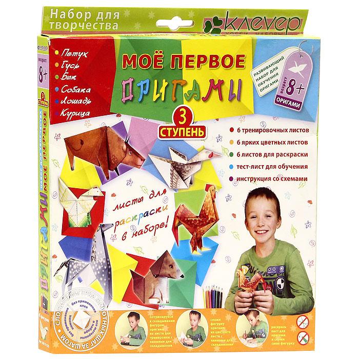 """Набор для изготовления фигурок-оригами """"Мое первое оригами: Ступень 3"""" предназначен для малышей от 8 лет и старше. Набор даст вашему малышу возможность окунуться в удивительный мир оригами и своими руками сложить 6 ярких фигурок. В набор входят специальные листы бумаги для оригами (6 цветных, 6 черновых) и 6 листов для раскраски, тест-лист для обучения и иллюстрированная книжка-инструкция на русском языке, включающая в себя краткие описания животных и подробные схемы сборки фигурок. Всего можно изготовить 6 фигурок в виде забавных животных, которые обязательно понравятся детям: петушка, гуся, быка, собаки, лошади и курочки. Занятие оригами развивает мелкую моторику рук, творческое воображение, конструктивное мышление, улучшает концентрацию внимания, знакомит ребенка с основными геометрическими понятиями. Японское искусство оригами (""""ори"""" - складывать, """"ками"""" - бумага) появилось много веков назад, когда оригами использовалось в храмовых обрядах в Японии -..."""