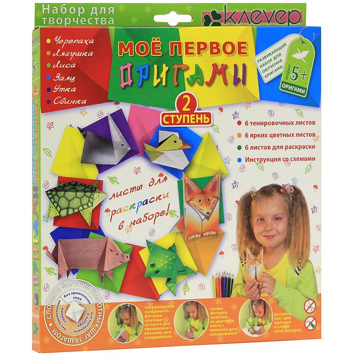 """Набор для изготовления фигурок-оригами """"Мое первое оригами: Ступень 2"""" предназначен для малышей от 5 до 8 лет. Набор даст вашему малышу возможность окунуться в удивительный мир оригами и своими руками сложить 6 ярких фигурок. В набор входят специальные листы бумаги для оригами (6 цветных, 6 черновых) и 6 листов для раскраски, тест-лист для обучения и иллюстрированная книжка-инструкция на русском языке, включающая в себя краткие описания животных и подробные схемы сборки фигурок. Всего можно изготовить 6 фигурок в виде забавных животных, которые обязательно понравятся детям: черепахи, лягушки, лисы, зайчика, утки и свинки. Занятие оригами развивает мелкую моторику рук, творческое воображение, конструктивное мышление, улучшает концентрацию внимания, знакомит ребенка с основными геометрическими понятиями. Японское искусство оригами (""""ори"""" - складывать, """"ками"""" - бумага) появилось много веков назад, когда оригами использовалось в храмовых обрядах в Японии - красочными..."""