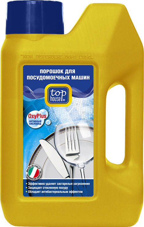 Порошок для посудомоечных машин Top House OxyPlus, 1 кг391602Порошок для посудомоечных машин Top House OxyPlus изготовлен в Италии по современной технологии с учетом рекомендаций ведущих производителей посудомоечных машин. Благодаря новой формуле OxyPlus порошок в 2 раза эффективнее удаляет любые загрязнения. Не оставляет на посуде разводов и известковых пятен, бережно относится к стеклянной посуде и посуде с декором, не содержит хлор и другие агрессивные компоненты. - Активный кислород эффективно удаляет даже застарелые загрязнения. - Формула защиты стекла защищает стеклянную посуду от пятен и помутнений. - Обладает антибактериальным эффектом. - Защищает детали машины от образования накипи. - Продлевает срок службы посудомоечной машины. - Пластиковая бутылка удобна в использовании и защищает от попадания влаги. - Крышка бутылки снабжена защитой от детей. Состав: более 30% фосфаты; 5-15% кислородный отбеливатель; менее 5% неионные ПАВ, фосфонаты, поликарбоксилаты; энзимы (амилаза, протеаза), ароматизатор. Вес: 1 кг. Товар сертифицирован.