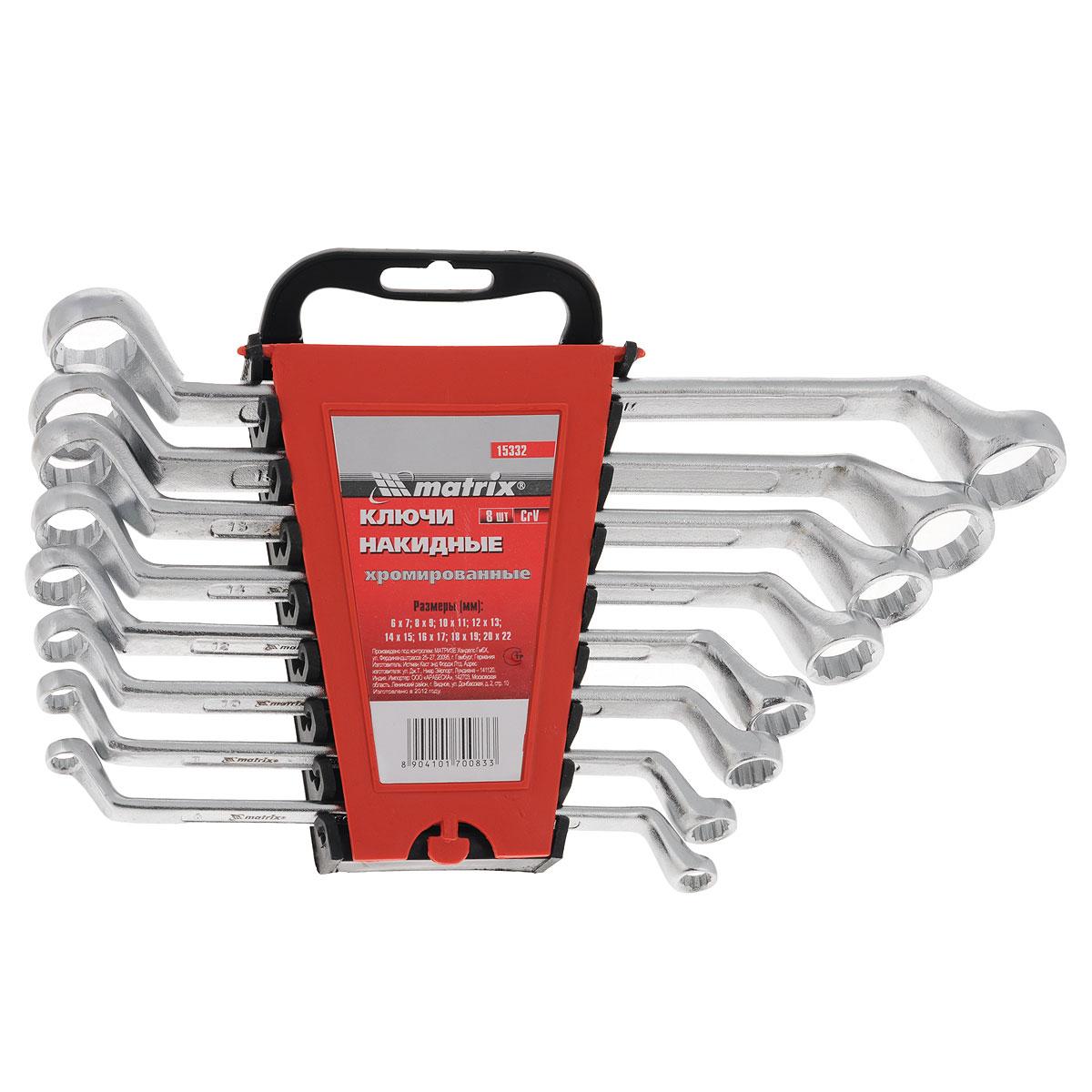 Набор ключей накидных Matrix, полированный хром, 8 шт98298130Ключи накидные Matrix станут отличным помощником монтажнику или владельцу авто. Этот инструмент обеспечит надежную фиксацию на гранях крепежа. Инструменты изготовлены из высококачественной хромированной стали. Ключи имеют 2 кольцевых зева разных размеров. Профиль кольцевого зева имеет двенадцать граней, что увеличивает площадь соприкосновения рабочих поверхностей.Состав набора: ключи 6 х 7 мм, 8 х 9 мм, 10 х 11 мм, 12 х 13 мм, 14 х 15 мм, 16 х 17 мм, 18 х 19 мм, 20 х 22 мм.