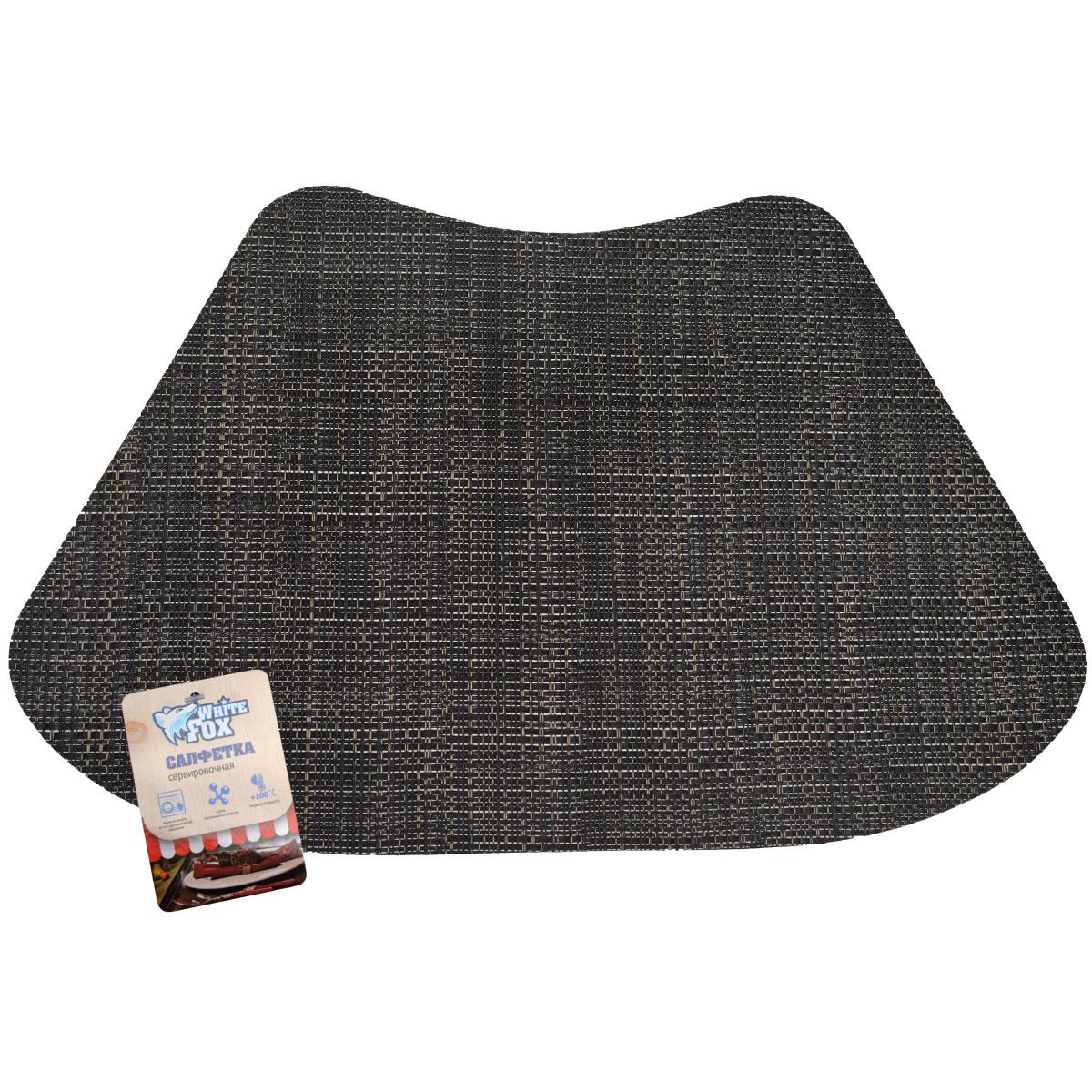 Салфетка сервировочная White Fox Трапеция, цвет: коричневый, 30 x 45 смVT-1520(SR)Салфетка White Fox Трапеция, выполненная из ПВХ, предназначена для сервировки стола. Она служит защитой от царапин и различных следов, а также используется в качестве подставки под горячее. Форма Трапеция разработана специально для наиболее удобного расположения посуды и столовых приборов.