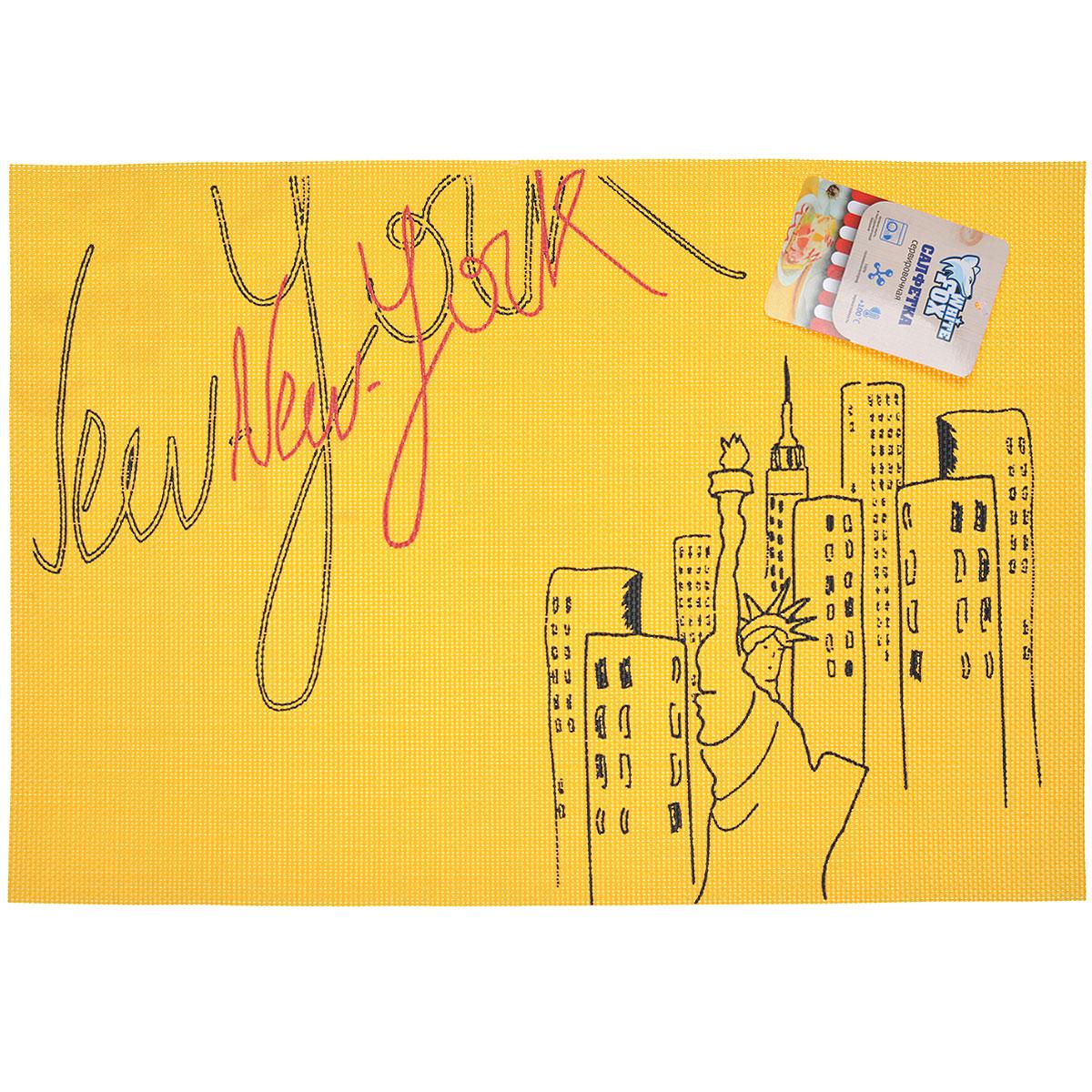 Салфетка сервировочная White Fox Нью-Йорк, цвет: желтый, 30 x 45 смБ0008378Салфетка White Fox Нью-Йорк, выполненная из ПВХ, предназначена для сервировки стола. Она служит защитой от царапин и различных следов, а также используется в качестве подставки под горячее. Салфетка, оформленная дизайнерским рисунком в виде Нью-Йорка, дополнит стильную сервировку стола.