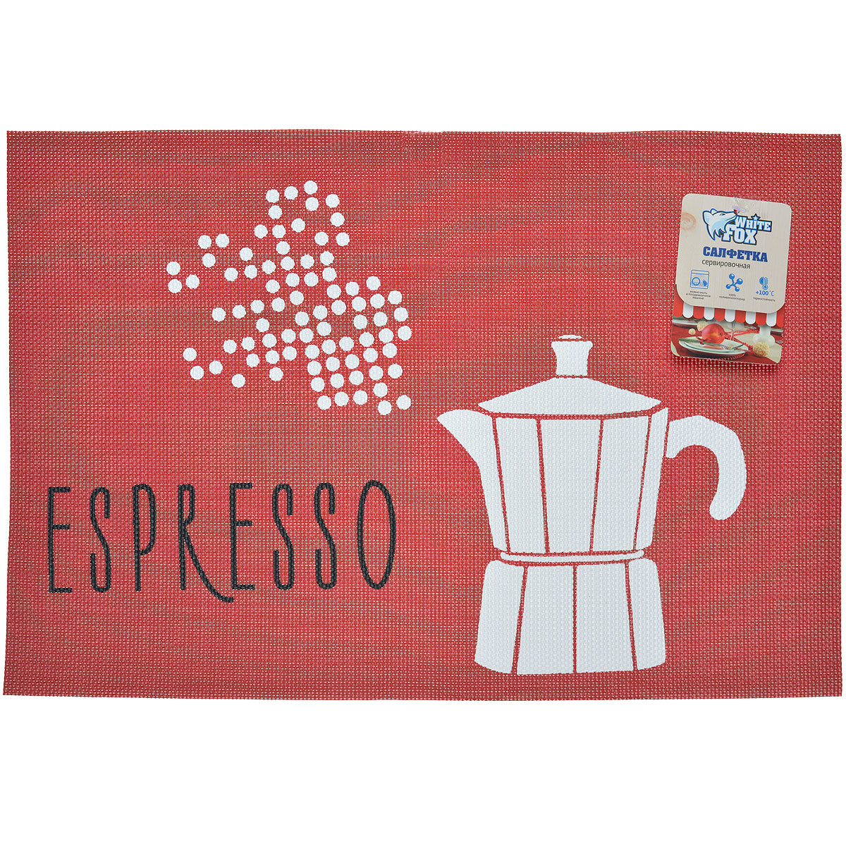Салфетка сервировочная White Fox Эспрессо, цвет: красный, 30 x 45 см, 4 шт115510Салфетка White Fox Эспрессо, выполненная из ПВХ, предназначена для сервировки стола. Она служит защитой от царапин и различных следов, а также используется в качестве подставки под горячее. Салфетка, оформленная дизайнерским рисунком в виде кофейника и надписи Espresso, дополнит стильную сервировку стола.
