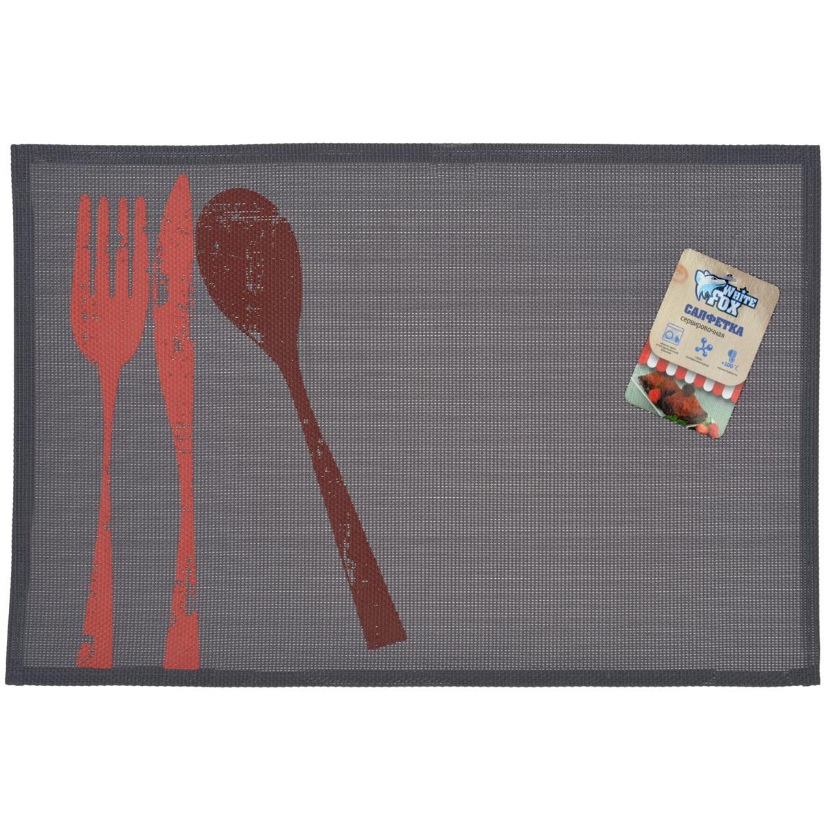 Салфетка сервировочная White Fox Приборы, цвет: серый, 30 x 45 см, 4 штБ0008376Салфетка White Fox Приборы, выполненная из ПВХ, предназначена для сервировки стола. Она служит защитой от царапин и различных следов, а также используется в качестве подставки под горячее. Дизайнерский рисунок дополнит стильную сервировку стола. Край салфетки прострочен, что позволяет плетению не рассыпаться.