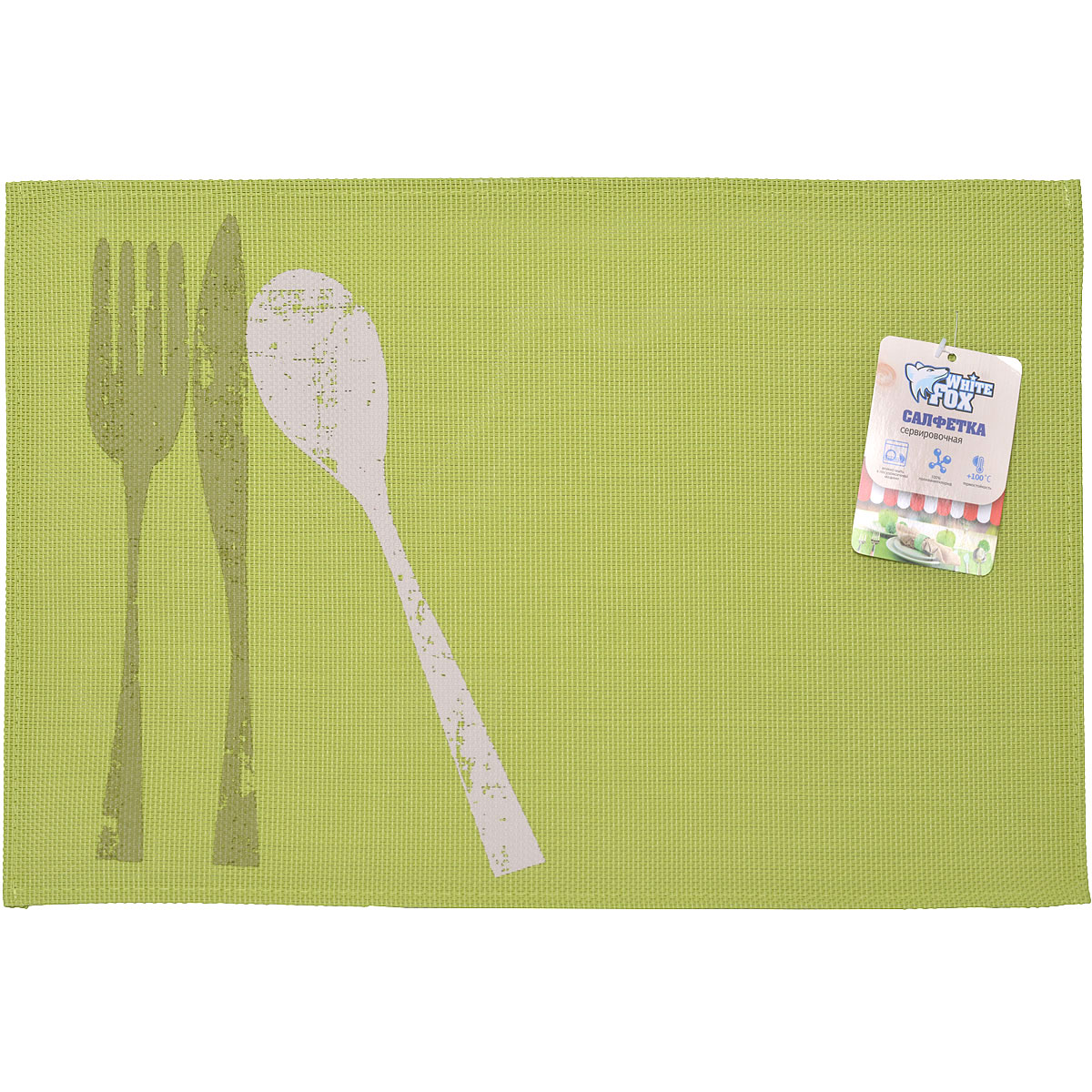 Салфетка сервировочная White Fox Приборы, цвет: зеленый, 30 x 45 см, 4 штVT-1520(SR)Салфетка White Fox Приборы, выполненная из ПВХ, предназначена для сервировки стола. Она служит защитой от царапин и различных следов, а также используется в качестве подставки под горячее. Дизайнерский рисунок дополнит стильную сервировку стола. Край салфетки прострочен, что позволяет плетению не рассыпаться.