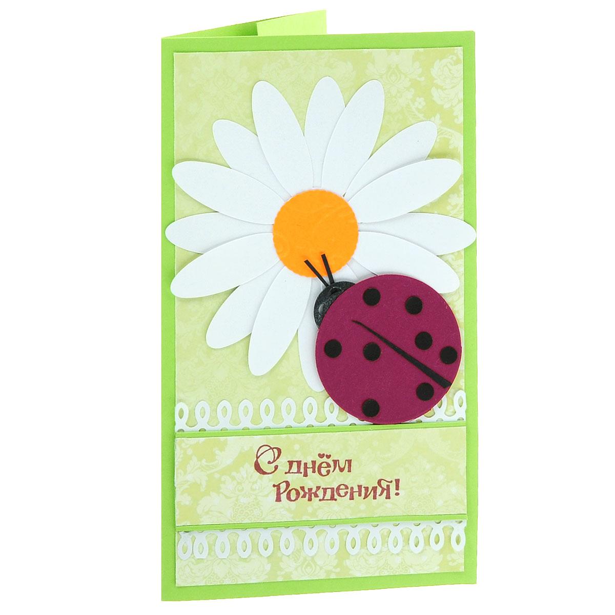 ОЖ-0013 Открытка-конверт «С Днём Рождения!» (ромашка и б.коровка). Студия «Тётя Роза».95221Характеристики: Размер 19 см x 11 см.Материал: Высоко-художественный картон, бумага, декор.Описание: Данная открытка может стать как прекрасным дополнением к вашему подарку, так и самостоятельным подарком. Так как открытка является и конвертом, в который вы можете вложить ваш денежный подарок или просто написать ваши пожелания на вкладыше.Веселое, легкое, летнее поздравление поднимет настроение вашей подружке, маме или бабушке. Огромная ромашка во весь формат открытки напомнит о лете, а божья коровка перенесет воспоминания в безмятежное и счастливое детство.Так же открытка упакована в пакетик для сохранности. Обращаем Ваше внимание на то, что открытка может незначительно отличаться от представленной на фото. Открытки ручной работы от студии Тётя Роза отличаются своим неповторимым и ярким стилем. Каждая уникальна и выполнена вручную мастерами студии. (Открытка для мужчин, открытка для женщины, открытка на день рождения, открытка с днем свадьбы, открытка винтаж, открытка с юбилеем, открытка на все случаи, скрапбукинг)