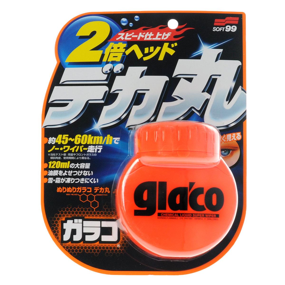 Антидождь Soft 99 Glaco, для стекол, 120 мл4107Антидождь Soft 99 Glaco обладает сильным водоотталкивающим действием. Теперь вы можете практически не пользоваться дворниками! На стекле, обработанном Glaco, при скорости от 50 км/ч вода собирается в капли и скатывается со стекла. Вам гарантирована прекрасная видимость, каким бы сильным не был дождь. Glaco обеспечивает прекрасную видимость ночью, а также во время тумана и снега. Препятствует загрязнению стекла и обеспечивает обезжиривающий эффект. Можно наносить не только на ветровое стекло, но и на заднее, боковые стекла и боковое зеркало. Действие длится до 3 месяцев.