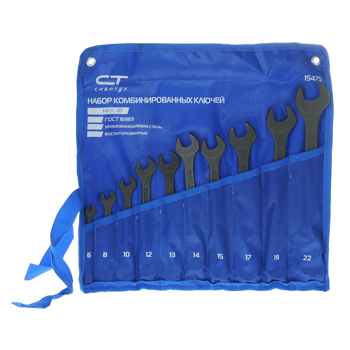 Набор ключей комбинированных Сибртех, фосфатированные, 10 шт98298130Набор комбинированных ключей Сибртех предназначен для монтажа и демонтажа резьбовых соединений. Они изготовлены из хромованадиевой стали марки 40ХФА. Соответствуют требованиям ГОСТ 16983. Ключи изготовлены методом горячей ковки с последующей термической обработкой (отжиг, закалка и отпуск), имеют фосфатированное покрытие.В состав набора входят ключи на 6 мм, 8 мм, 10 мм, 12 мм, 13 мм, 14 мм, 15 мм, 17 мм, 19 мм, 22 мм. Твердость: 42-47 HRс.