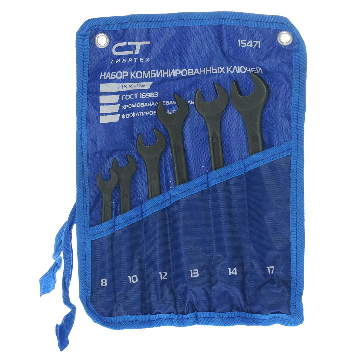 Набор ключей комбинированных Сибртех, фосфатированные, 6 шт80621Набор комбинированных ключей Сибртех предназначен для монтажа и демонтажа резьбовых соединений. Они изготовлены из хромованадиевой стали марки 40ХФА. Соответствуют требованиям ГОСТ 16983. Ключи изготовлены методом горячей ковки с последующей термической обработкой (отжиг, закалка и отпуск), имеют фосфатированное покрытие.В состав набора входят ключи на 8 мм, 10 мм, 12 мм, 13 мм, 14 мм, 17 мм. Твердость: 42-47 HRс.