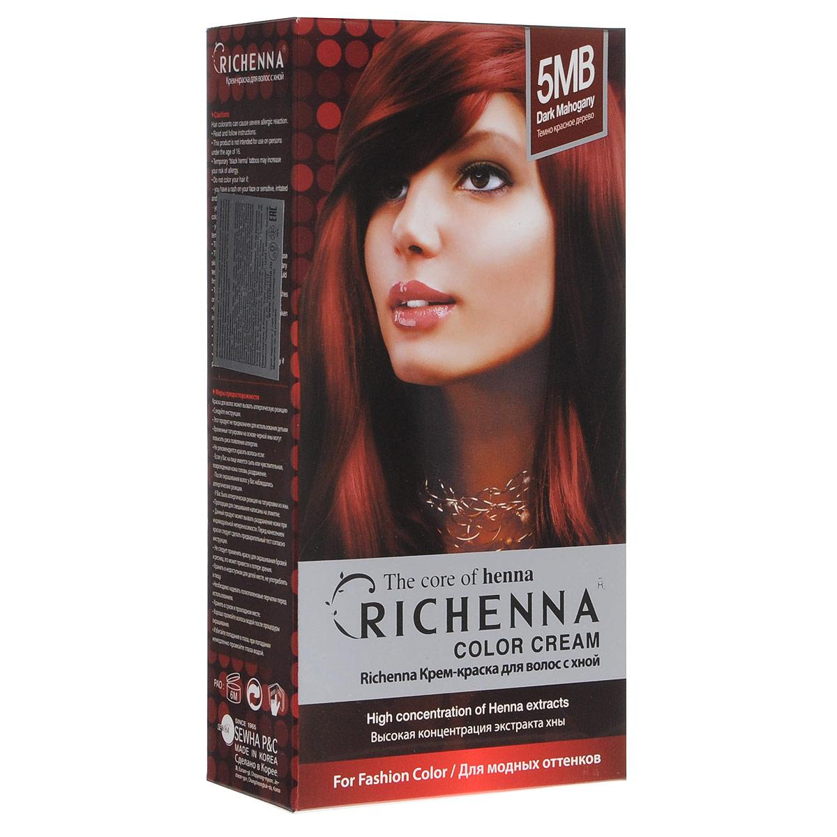 Richenna Крем-краска для волос, с хной, оттенок 5MB Темно-красное дерево29004Крем-краска для волос Richenna с хной позволяет уменьшить повреждение волос, сделать их эластичными и здоровыми, придать волосам живой цвет и красивый блеск. Не раздражая кожу, крем-краска полностью закрашивает седину и обладает приятным цветочным ароматом.Рекомендуется для безопасного изменения цвета волос, полного окрашивания седых волос и в случае повышенной чувствительности к искусственным компонентам краски для волос.Благодаря кремовой текстуре хорошо наносится и не течет.Время окрашивания 20-30 минут.Упаковка средства в 2-х отдельных тубах позволяет использовать средство несколько раз в зависимости от объема и длины волос.Объем крема-краски 60 г, объем крема-окислителя 60 г, объем шампуня с хной 10 мл, объем кондиционера с хной 7 мл.В комплекте: 1 тюбик с крем-краской, 1 тюбик с крем-окислителем, пакетик с шампунем, пакетик с кондиционером, 1 пара перчаток, накидка, пластиковая тара, расческа-кисточка для нанесения и распределения крем-краски и инструкция по применению.Товар сертифицирован.