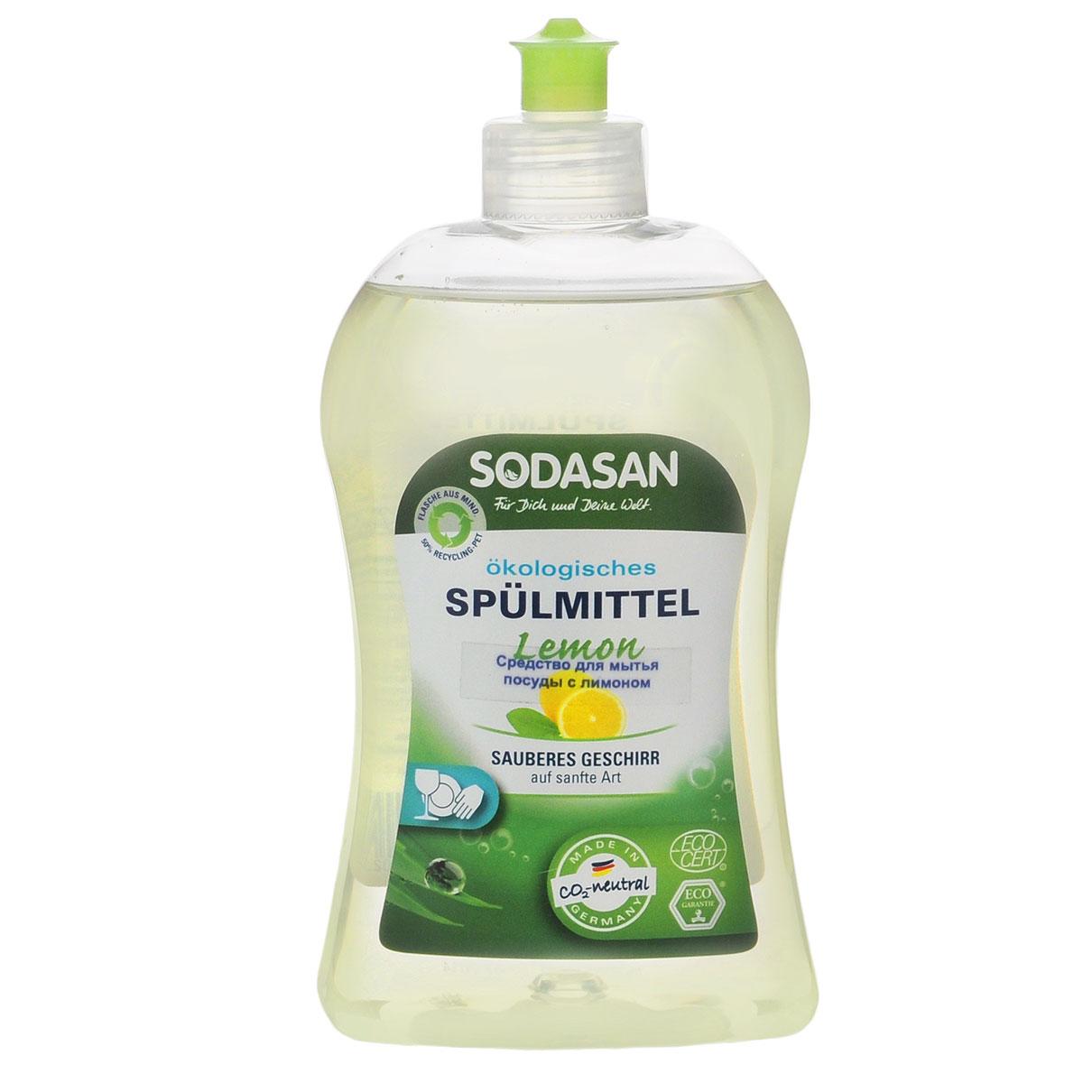 Жидкое средство Sodasan для мытья посуды, с запахом лимона, 500 мл68/5/3Жидкое средство Sodasan качественно и безопасно моет посуду без лишних усилий. Быстро удаляет загрязнения и жир. Придает посуде блеск и не оставляет разводов.В состав входят только безопасные растительные ингредиенты органического происхождения.Специальная формула защищает ваши руки от пересыхания и делает их мягкими на ощупь.Экономично в использовании. Характеристики:Объем: 500 мл. Артикул:2306. Товар сертифицирован.