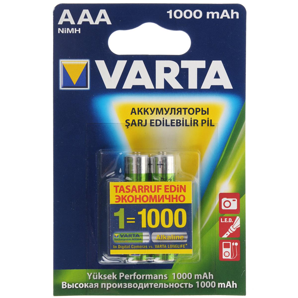 Аккумулятор Varta Ready2Use, тип ААА, 1000 мАч, 2 шт аккумуляторы предзаряженные duracell тип ааа 800 мач 2 шт