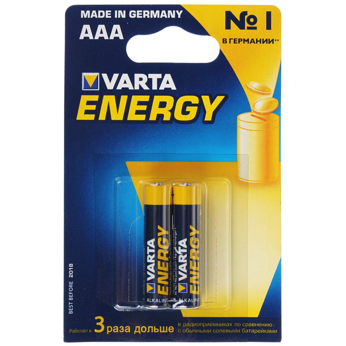 Батарейка Varta Energy, тип AAA, 1,5В, 2 шт1652Алкалиновые батарейки Varta Energy отличаются долгим сроком работы, подходят для аудио- видео- техники, а также другой электроники и бытовых приборов. Сделаны из качественных материалов.