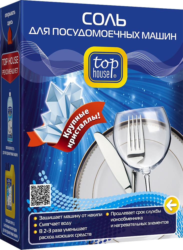 Соль крупнокристаллическая Top House для посудомоечных машин, 1,5 кг10503Крупнокристаллическая соль для защиты посудомоечных машин от накипи Top House изготовлена в Бельгии по самым современным технологиям. Соль высокой очистки с крупными кристаллами предназначена для защиты от образования известкового налета внутренних деталей посудомоечных машин. Также соль способствует нормальному функционированию ионообменника. Уникальная структура крупных кристаллов соли (4-6 мм) обеспечивает в 2-3 раза меньший расход моющих средств и продлевает срок службы посудомоечной машины.Соль для посудомоечных машин защищает от накипи детали машины и саму посуду;смягчает воду и продлевает срок службы ионообменника;сокращает расход моющих средств в 2-3 раза;подходит для всех типов и марок посудомоечных машин. Характеристики: Вес: 1,5 кг. Производитель: Бельгия. Товар сертифицирован.