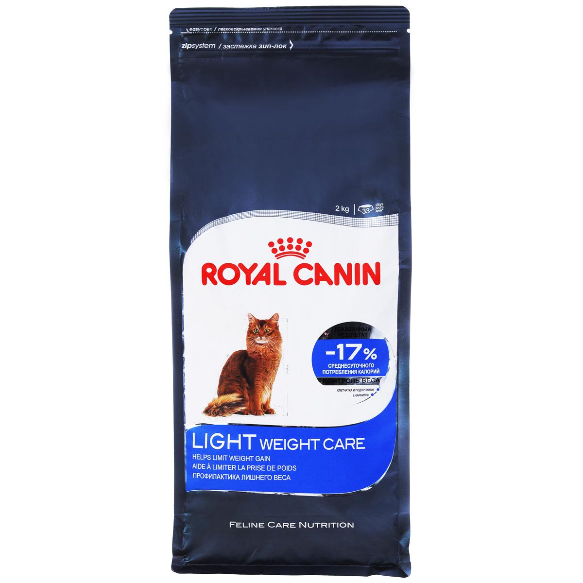 Корм сухой Royal Canin Light Weight Care, для взрослых кошек в целях профилактики избыточного веса, 2 кг48814Сухой корм Royal Canin Light Weight Care является полнорационным сбалансированным кормом для взрослых кошек, склонных к избыточному весу. Содержание клетчатки и подорожника позволяет на 17% снизить калории, получаемые кошкой, при этом полностью удовлетворяя ее аппетит. Высокое содержание белка помогает сохранять мышечную массу, а L-карнитин способствует сжиганию жиров.Состав: изолят растительных белков, дегидратированные белки животного происхождения (птица), злаки, растительная клетчатка, рис, гидролизат белков животного происхождения, животные жиры, минеральные вещества, свекольный жом, дрожжи, рыбий жир, оболочки и семена подорожника 0,5%, соевое масло.Добавки в 1 кг: витамин А 19100 МЕ, витамин D3 700 МЕ, железо 32 мг, йод 3,2 мг, марганец 42 мг, цинк 126 мг, селен 0,05 мг, L-карнитин 210 мг, сорбат калия, пропилгаллат, БГА.Содержание питательных веществ: белки 40%, жиры 10%, минеральные вещества 7,4%, клетчатка пищевая 8,4%, общая клетчатка 15,8%, медь 15 мг/кг.Товар сертифицирован.