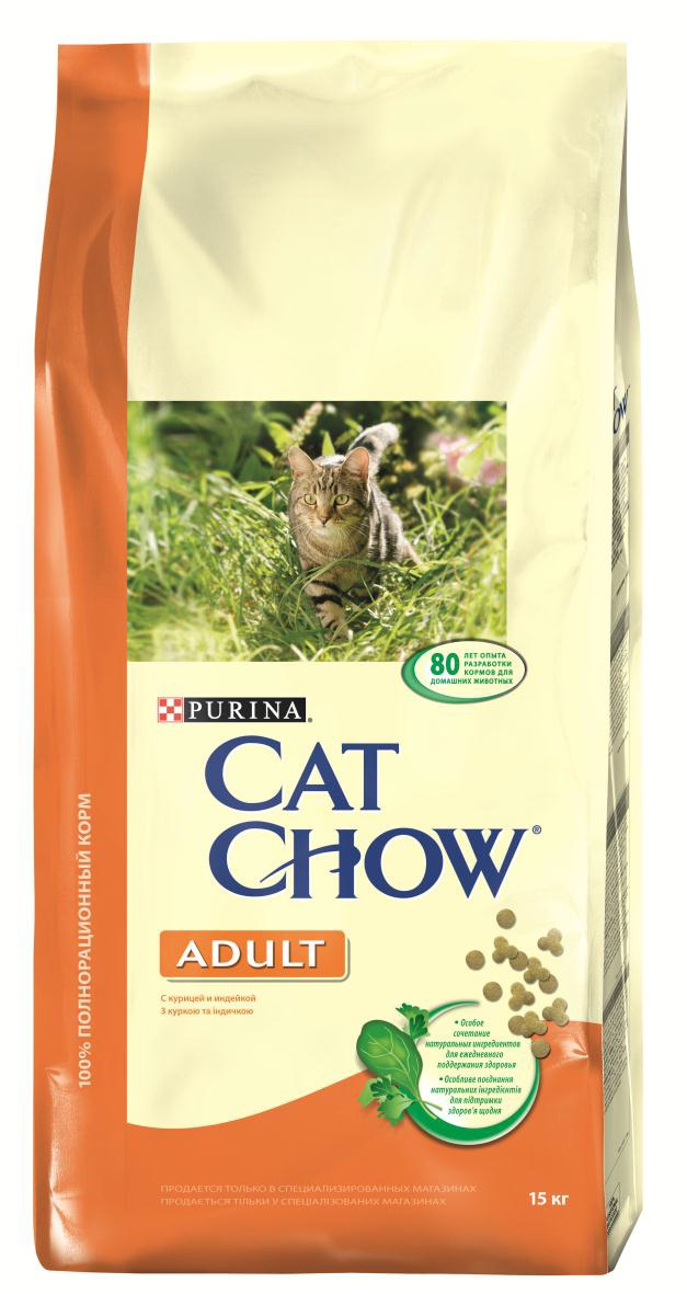 Корм сухой для кошек Cat Chow Adult, с курицей и индейкой, 15 кг0120710Сухой корм Cat Chow Adult - полнорационный сбалансированный корм для взрослых кошек. Сама природа вдохновляет компанию PURINA на разработку кормов, которые максимально отвечают потребностям ваших питомцев, с учетом их природных инстинктов. Имея более чем 80-ти летний опыт в области питания животных, PURINA создала новый Cat Chow - полностью сбалансированный корм, который не только доставит удовольствие вашей кошке, но и будет полезным для ее здоровья. Особенности корма Special Care:Высокое содержание мяса, с источниками высококачественного белка в каждой порции для поддержания оптимальной массы тела. Особое сочетание натуральных ингредиентов: тщательно отобранные травы и овощи (петрушка, шпинат, морковь, горох). Отборные ингредиенты придают особый аромат. Высокое содержание витамина Е для поддержания естественной защиты организма питомца. Содержит мякоть свеклы и цикорий для поддержания здорового пищеварения и уменьшения запаха от туалетного лотка. Состав: злаки, мясо и субпродукты (мясо 14%, курица 4%, индейка 4%), экстракт растительного белка, продукты переработки овощей (сухая мякоть свеклы 2,7%, петрушка 0,4%), масла и жиры, овощи (сухой корень цикория 2%, морковь 1,3%, шпинат 1,3%, зеленый горох 1,3%), дрожжи, минеральные вещества. Аналитические составляющие: белок 34%, жир 12%, сырая клетчатка 2%, сырая зола 7,5%. Добавки (на 1 кг): витамин А 11400 МЕ; витамин D3 1100; витамин Е 95 мг; железо 50 мг; медь 8 мг; цинк 70 мг; марганец 5 мг; йод 0,9 мг; селен 0,04 мг; антиоксилители. Товар сертифицирован.