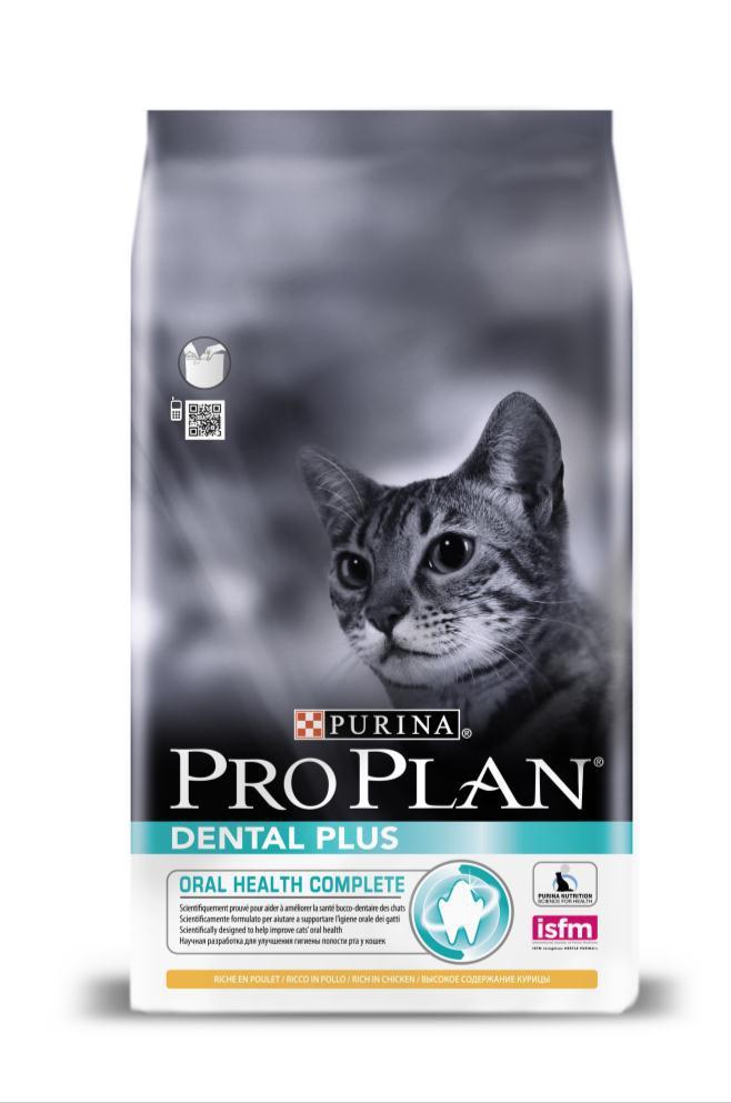 Корм сухой Pro Plan Dental Plus для поддержания здоровья ротовой полости взрослых кошек, с курицей, 400 г0120710Сухой корм Pro Plan Dental Plus - это полноценный рацион для поддержания здоровья ротовой полости взрослых кошек. Он содержит особую разработанную с участием ученых комбинацию ингредиентов для поддержания здоровья вашего питомца в течение продолжительного времени. Особенности сухого корма: поддержание здорового состояния десен,специально разработанные гранулы для улучшения гигиены ротовой полости,сокращение количества зубных отложений более чем на 40%,уменьшает неприятный запах полости рта.Состав: курица (21%), кукурузный глютен, сухой белок птицы, рис, кукуруза, животный жир, пшеница, яичный порошок, сухой корень цикория, минеральные вещества, рыбий жир, натуральная вкусоароматическая добавка, дрожжи, витамины. Анализ: белок: 36%, жир: 16%, сырая зола: 7,5%, сырая клетчатка: 1,3%.Добавки на кг: витамин А: 32 600; витамин D3: 1060; витамин Е: 670 мг/кг; железо: 225; йод: 2,9; медь: 45; марганец: 105; цинк: 380; селен: 0,25 мг/кг.Товар сертифицирован.