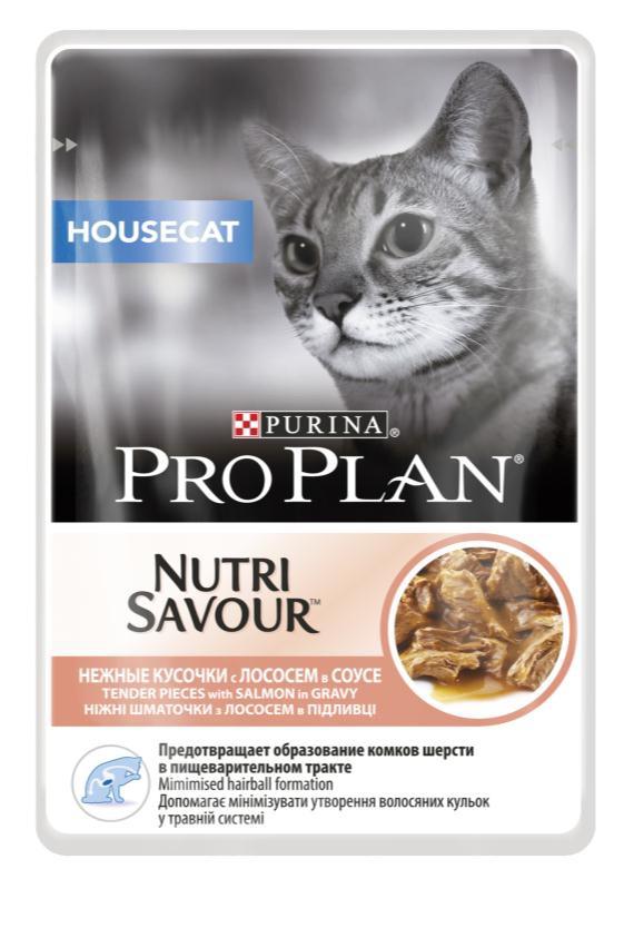 Консервы Pro Plan Nutri Savour для домашних кошек, с лососем, 85 г101246Корм полнорационный консервированный Pro Plan Nutri Savour для взрослых кошек, с индейкой в соусе. Высокое содержание белка способствует поддержанию идеальной массы тела. Снижение образования комков шерсти в желудке благодаря высокому содержанию клетчатки. Содержание пребиотиков способствует здоровому пищеварению и уменьшению запаха из лотка. Нежные кусочки в пикантном соусе очень привлекательны для кошек благодаря запатентованной технологии производства департамента Purina компании Nestle.Состав: мясо и продукты переработки мяса, экстракты растительных белков, рыба и продукты переработки рыбы (в том числе лосось), растительные и животные жиры, минеральные вещества, красители, антиоксиданты, сахара, продукты переработки растительного сырья, витамины.Добавленные вещества: МЕ/кг: витамин А 1036, витамин D3 145, витамин Е 267, мг/кг: таурин 447, железо 9,89, йод 0,37, медь 0,94, марганец 1,73, цинк 26,77, селен 0,022.Гарантируемые показатели: влажность 79%, белок 12%, жир 4%, сырая зола 2,4%, сырая клетчатка 1,1%.Товар сертифицирован.
