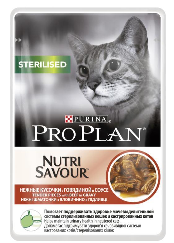 Консервы Pro Plan Nutri Savour, для стерилизованных кошек и кастрированных котов, с говядиной, 85 г0120710Консервы Pro Plan Nutri Savour помогает поддерживать здоровье мочевыделительной системы у кастрированных котов и стерилизованных кошек. Способствует поддержанию оптимального веса тела кошки. Помогает поддерживать естественную защиту организма благодаря содержанию антиоксидантов, таких как витамин Е. Нежные кусочки в пикантном соусе обладают приятным вкусом благодаря запатентованной технологии производства департамента Purina компании Nestle.Состав: мясо и мясные субпродукты (в том числе говядина 4%), экстракты растительных белков, рыба и рыбные субпродукты, субпродукты растительного происхождения, минеральные вещества, растительные и животные жиры, красители, различные сахара, витамины.Добавленные вещества: МЕ/кг: витамин A 1204, витамин D3 168; витамин E 342, мг/кг: таурин 519, железо 11,49, йод 0,43, медь 1,09, марганец 2,01, цинк 31,12, селен 0,025.Гарантируемые показатели: влажность 78%, белок 13%, жир: 3,3%, сырая зола 2%, сырая клетчатка 0,5%.Товар сертифицирован.