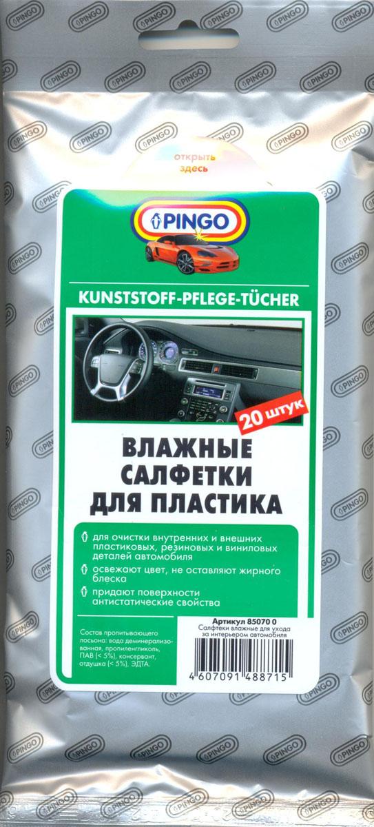 """Салфетки влажные для пластика """"Pingo"""", автомобильные, 20 шт"""