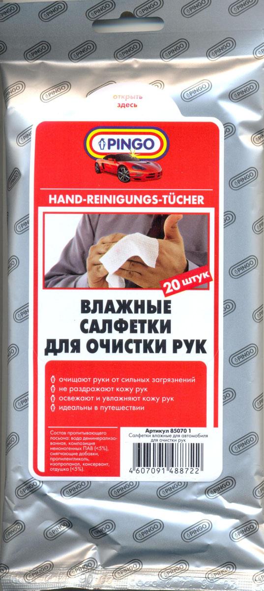 Салфетки влажные для очистки рук Pingo, 20 шт0807-SOGВлажные салфетки Pingo предназначены для ухода за руками. Содержат пропитывающий лосьон, легко удаляющий загрязнения с поверхности рук. Не раздражают кожу рук. Освежают и увлажняют кожу рук.Состав пропитывающего лосьона: вода деминерализованная, композиция нПАВ (<5%), смягчающие добавки, пропиленгликоль, изопропанол, консервант, отдушка (<5%).