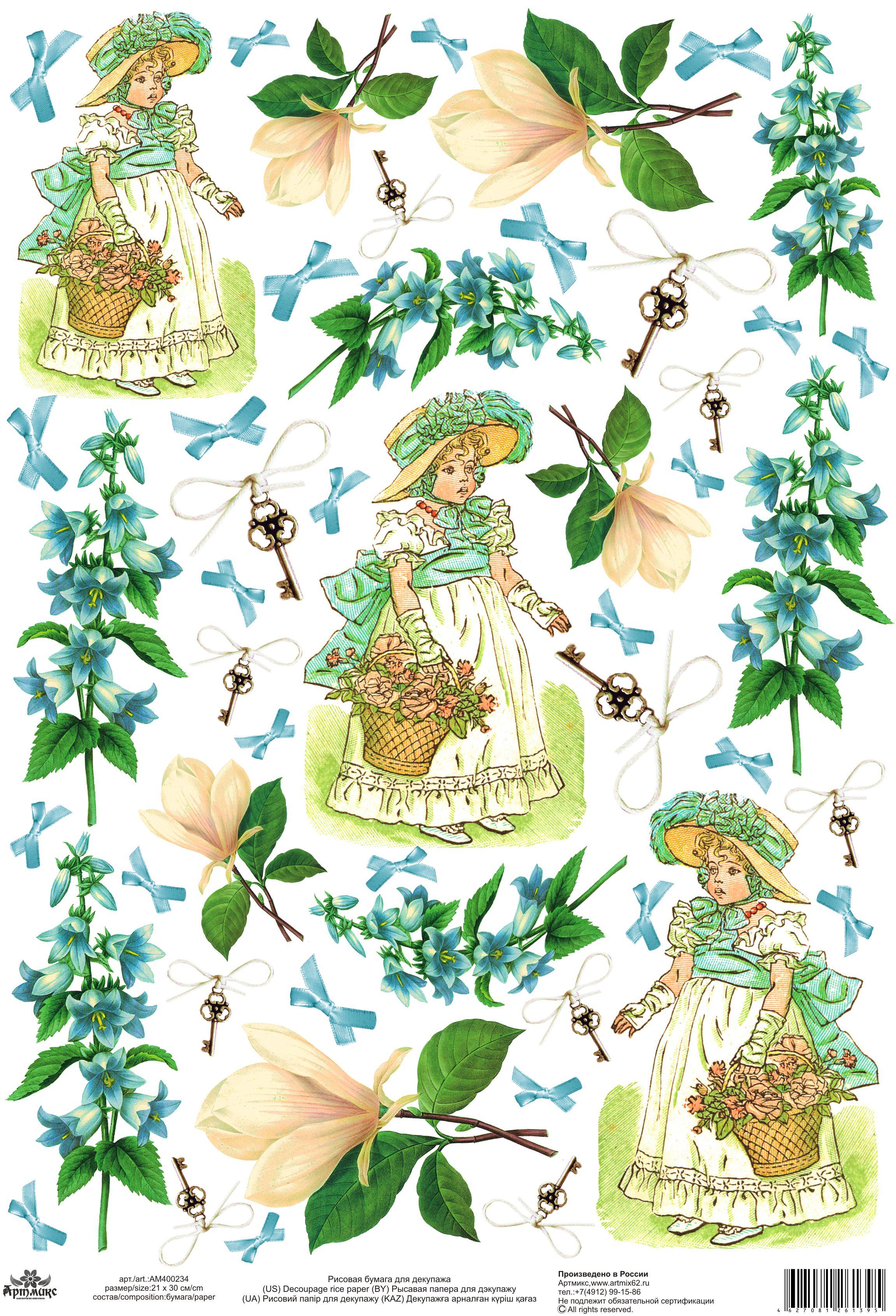 Рисовая бумага для декупажа Девочка с цветами, 21 см х 30