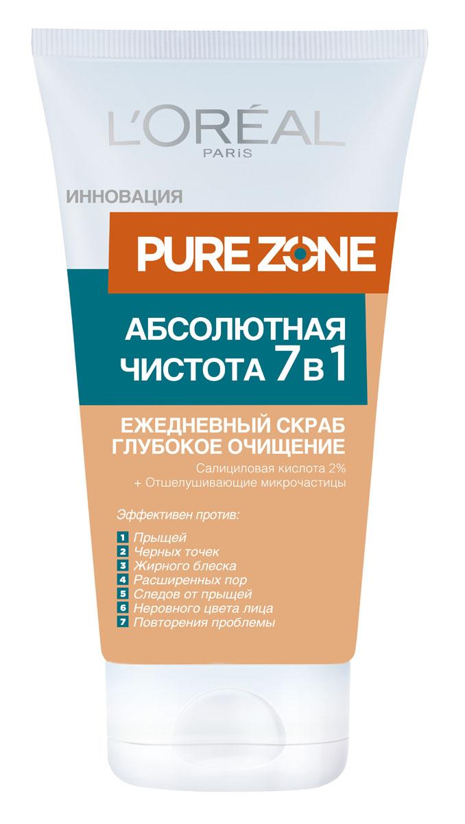 LOreal Paris Pure Zone Абсолютная Чистота 7 в 1 Ежедневный скраб для лица от черных точек и прыщей, 150 млAV35205Скраб для лица «Pure Zone, Глубокое очищение 7 в 1» от Лореаль Париж создан для борьбы с проблемной кожей. Его уникальная формула действует сразу в нескольких направлениях: сокращает количество прыщей, чёрных точек и предотвращает их повторное появление, сужает поры, устраняет жирный блеск, улучшает и выравнивает тон лица. В состав также входит 2% концентрация салициловой кислоты и отшелушивающие частицы, благодаря которым интенсивно очищается и обновляется как верхний, так и глубинный слой эпидермиса.