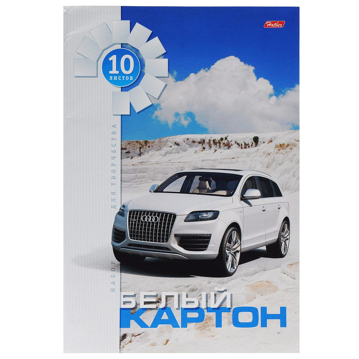 Картон Hatber Белая машина, цвет: белый, 10 листов72523WDКартон Hatber Белая машина позволит вашему ребенку создавать всевозможные аппликации и поделки. Набор состоит из десяти листов картона белого цвета с полуглянцевым покрытием. Картон упакован в оригинальную картонную папку, оформленную рисунком с изображением автомобиля. Создание поделок из картона поможет ребенку в развитии творческих способностей, кроме того, это увлекательный досуг. Рекомендуемый возраст от 6 лет.