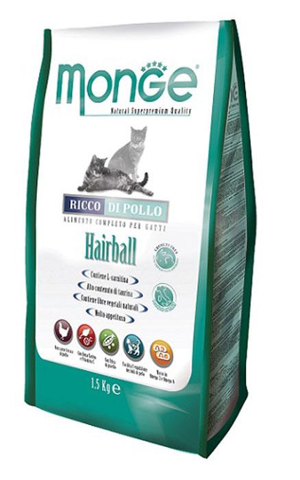 Корм сухой для взрослых кошек Monge, для выведения шерсти, 1,5 кг70005234Сухой корм Monge - это полноценный корм для взрослых кошек (от 1 года до 10 лет), страдающих от комочков шерсти в желудке, разработан с добавлением растительной клетчатки, помогающей выводить эти комочки из организма. Более того, содержащийся L-карнитин предотвращает накопление жира, защищая печень и сердце, в то время как оптимальное соотношение жирных кислот Омега-3 и Омега-6 является эффективной помощью при воспалениях и предотвращает аллергию. Корм также содержит высокоусваиваемые злаки, помогает поддерживать остроту зрения и здоровое сердце, усиливает иммунную систему и правильное развитие скелета, зубов и суставов. Состав: куриное мясо (свежее мин. 10%, обезвоженное мин. 32%), кукуруза, рис, куриное масло, свекольный жом, масло лосося, дрожжи, яичный крахмал, целлюлоза (волокна гороха), шелуха сои, экстракт Юкки Шидигера, фруктоолигосахариды 336 мг/кг, маннан-олигосахариды 336 мг/кг.Анализ: протеин 31%, масла и жиры 16%, сырая клетчатка 4%, сырая зола 8%, магний 0,15%, кальций 1,7%, фосфор 1,27%, линолевая кислота 3,8%, Омега-6 3,28%, Омега-3 0,64%.Пищевые добавки, витамины: витамин А 20000 МЕ/кг, витамин D3 1390 МЕ/кг, витамин Е 128 мг/кг, витамин С 35 мг/кг, таурин 713 мг/кг, холина хлорид 200 мг/кг, хлорид натрия 2971 мг/кг, витамин B1 14 мг/кг, витамин B2 10 мг/кг, витамин В6 5 мг/кг, витамин В12 0,089 мг/кг, биотин 0,26 мг/кг, витамин РР 25 мг/кг, L-карнитин 20 мг/кг, цинк 140 мг/кг, железо 87 мг/кг, марганец 33 мг/кг, медь 14 мг/кг, йод 0,87 мг/кг, аминокислоты (метионин 685 мг/кг).Товар сертифицирован.