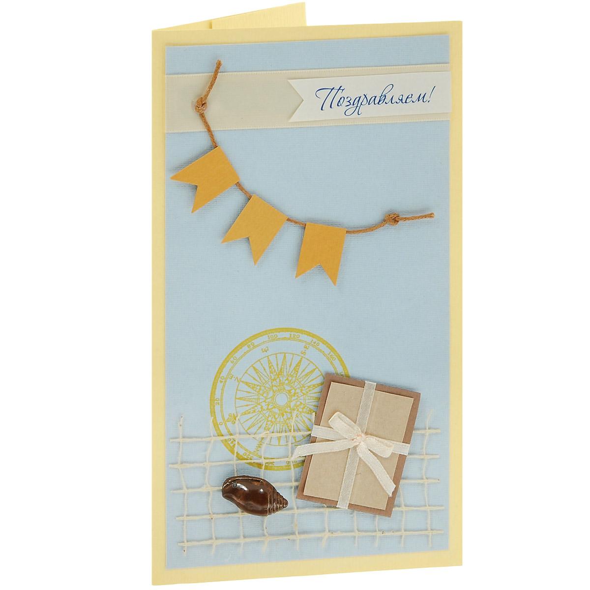 ОМ-0007 Открытка-конверт «Поздравляю!» Студия «Тётя Роза»Брелок для ключейХарактеристики: Размер 19 см x 11 см.Материал: Высоко-художественный картон, бумага, декор. Данная открытка может стать как прекрасным дополнением к вашему подарку, так и самостоятельным подарком. Так как открытка является и конвертом, в который вы можете вложить ваш денежный подарок или просто написать ваши пожелания на вкладыше. Серо-бежевая открытка, легкаяи сдержанная. В дизайне использованы атласные ленты и сетка, вощеный шнур, пуговицы и ракушки. Также открытка упакована в пакетик для сохранности.Обращаем Ваше внимание на то, что открытка может незначительно отличаться от представленной на фото.Открытки ручной работы от студии Тётя Роза отличаются своим неповторимым и ярким стилем. Каждая уникальна и выполнена вручную мастерами студии. (Открытка для мужчин, открытка для женщины, открытка на день рождения, открытка с днем свадьбы, открытка винтаж, открытка с юбилеем, открытка на все случаи, скрапбукинг)