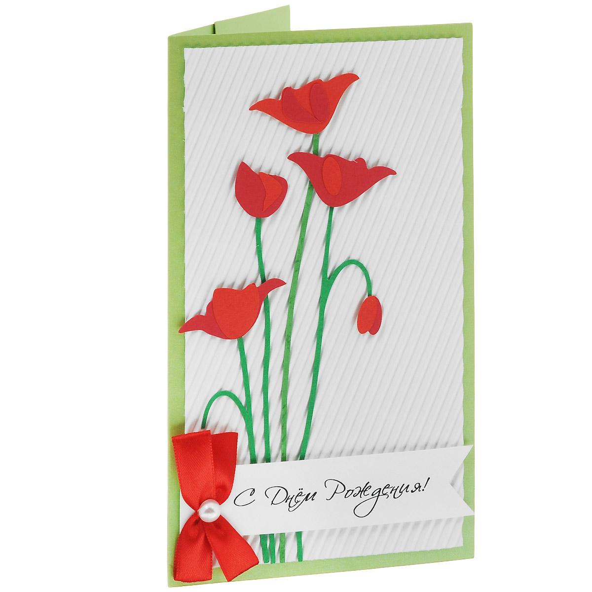 ОЖ-0019 Открытка-конверт «С Днём Рождения!» (маки на белом). Студия «Тётя Роза»Брелок для ключейХарактеристики: Размер 19 см x 11 см.Материал: Высоко-художественный картон, бумага, декор. Данная открытка может стать как прекрасным дополнением к вашему подарку, так и самостоятельным подарком. Так как открытка является и конвертом, в который вы можете вложить ваш денежный подарок или просто написать ваши пожелания на вкладыше. Очень выразительная и лаконичная открытка с полюбившимся мотивом полевых цветов: ярких и трепетных маков. Чистый белый фон разбит диагональными полосками гофрированной текстуры. Поздравление декорировано красным капроновым бантом и жемчугом. Также открытка упакована в пакетик для сохранности.Обращаем Ваше внимание на то, что открытка может незначительно отличаться от представленной на фото.Открытки ручной работы от студии Тётя Роза отличаются своим неповторимым и ярким стилем. Каждая уникальна и выполнена вручную мастерами студии. (Открытка для мужчин, открытка для женщины, открытка на день рождения, открытка с днем свадьбы, открытка винтаж, открытка с юбилеем, открытка на все случаи, скрапбукинг)