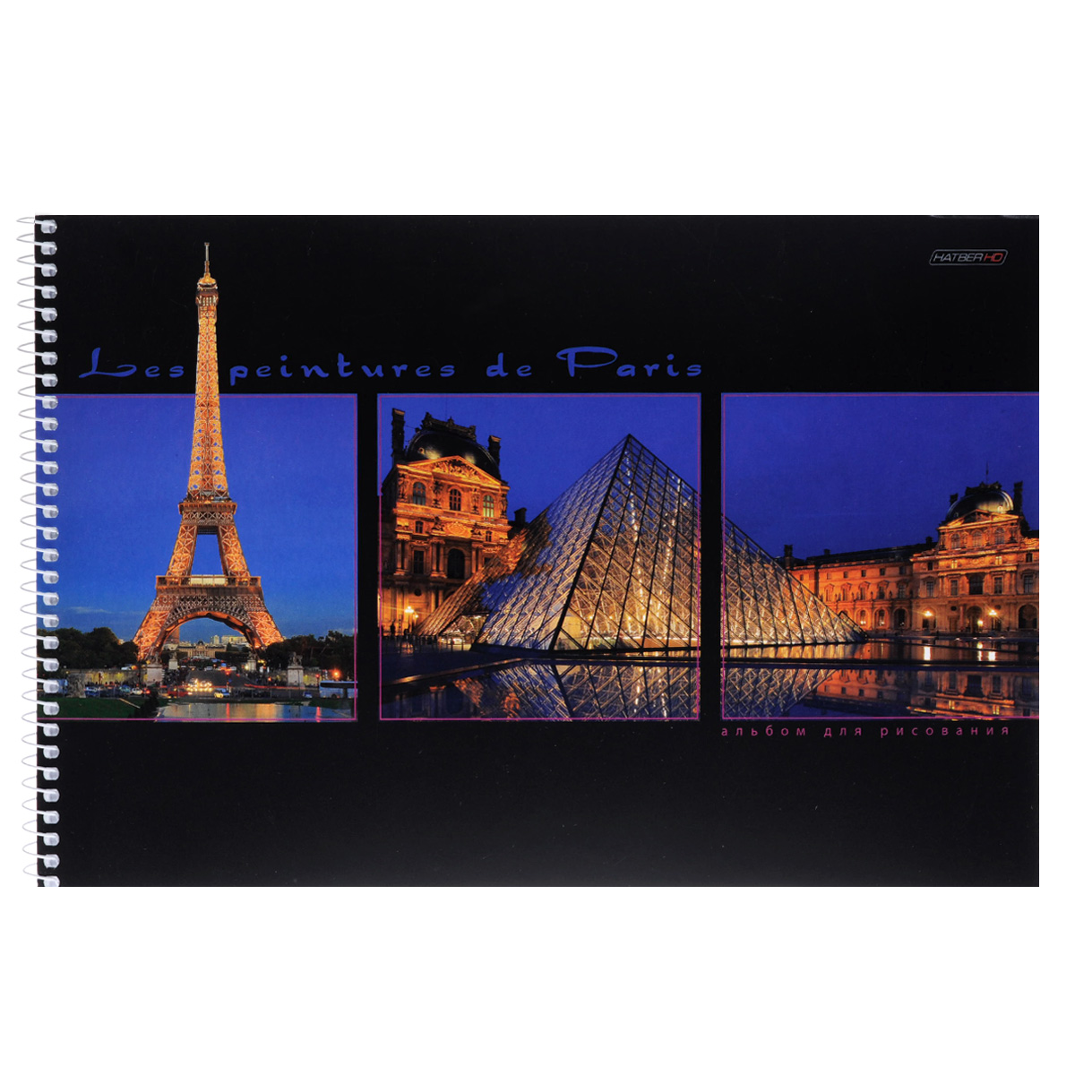 Альбом для рисования Hatber HD Окна Парижа, 48 листов72523WDАльбом для рисования на боковой спирали Hatber HD Окна Парижа премиум класса непременно порадует маленького художника и вдохновит его на творчество. Альбом изготовлен из шелковисто-матовой бумаги с обложкой из мелованного картона, оформленной оригинальным рисунком с изображением достопримечательностей Парижа.В альбоме 48 листов. Высокое качество бумаги позволяет рисовать в альбоме карандашами, фломастерами, акварельными и гуашевыми красками. Рисование позволяет ребенку развивать творческие способности, кроме того, это увлекательный досуг.Способ крепления листов - спираль. Жесткая подложка. Перфорация листов.Альбом на спирали позволяет долгие годы хранить памятные рисунки, ведь их так просто удалить из альбома и поместить в рамку.