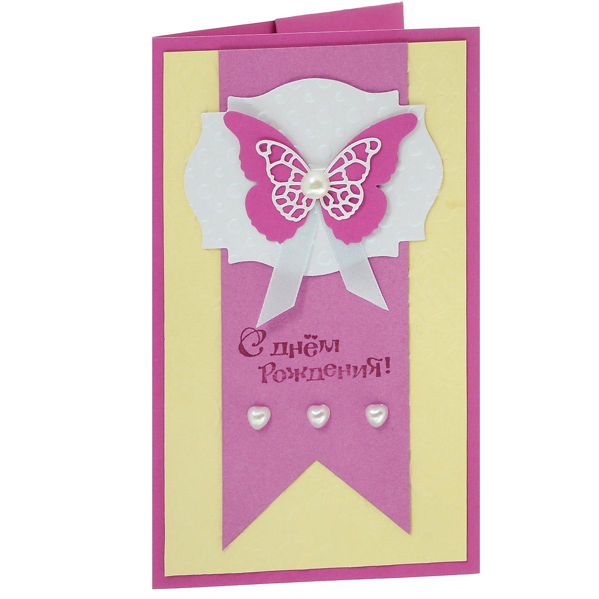 ОЖ-0015 Открытка-конверт «С Днём Рождения!» (бабочка на фрейме). Студия «Тётя Роза»il-18Характеристики: Размер 19 см x 11 см.Материал: Высоко-художественный картон, бумага, декор. Данная открытка может стать как прекрасным дополнением к вашему подарку, так и самостоятельным подарком. Так как открытка является и конвертом, в который вы можете вложить ваш денежный подарок или просто написать ваши пожелания на вкладыше. Яркая поздравительная открытка собрана с использованием разнофактурных слоев бумаги сиренево-розовых и нежно-желтых цветов. Ажурная бабочка на изящной табличке декорирована жемчужной полубусинкой. Три объемных сердечка в нижней части довершают композицию. Также открытка упакована в пакетик для сохранности.Обращаем Ваше внимание на то, что открытка может незначительно отличаться от представленной на фото.Открытки ручной работы от студии Тётя Роза отличаются своим неповторимым и ярким стилем. Каждая уникальна и выполнена вручную мастерами студии. (Открытка для мужчин, открытка для женщины, открытка на день рождения, открытка с днем свадьбы, открытка винтаж, открытка с юбилеем, открытка на все случаи, скрапбукинг)