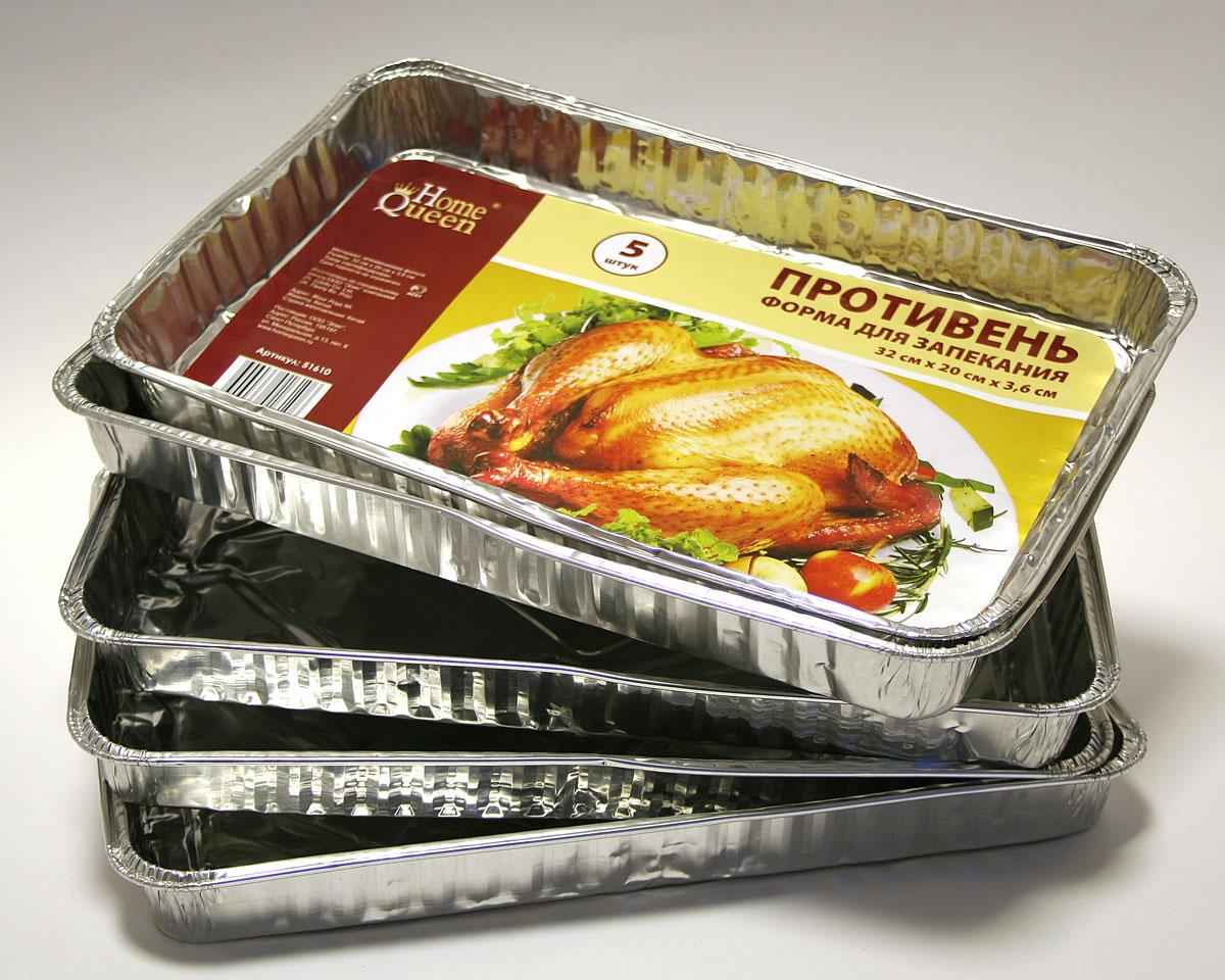 Противень Home Queen, прямоугольный, 32 см х 20 см, 5 шт94672Противень Home Queen изготовлен из высококачественной алюминиевой фольги. Обладает всеми свойствами обычной фольги для запекания: гигиеничность, прочность, теплопроводность. Изделие можно использовать для запекания, для хранения и заморозки продуктов. Противень идеально подходит для запекания рыбы, мяса, птицы. Нельзя мыть в посудомоечной машине. Высота стенок противня: 3,6 см. Толщина стенок противня: 1 мм. Толщина дна противня: 1 мм. Размер противня: 32 см х 20 см.