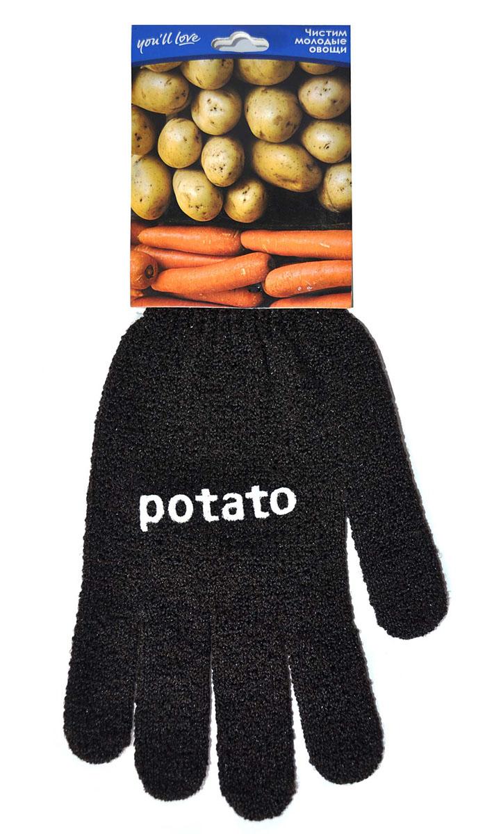Перчатка для чистки овощей Youll love, цвет: черный531-402Перчатка Youll love, выполненная из нейлона и спандекса, воздействует на овощи как терка. Быстро очистит молодой картофель, морковь, редис от грязи и кожуры. Безопаснее и быстрее ножа. Материал: 90% нейлон, 10% спандекс.