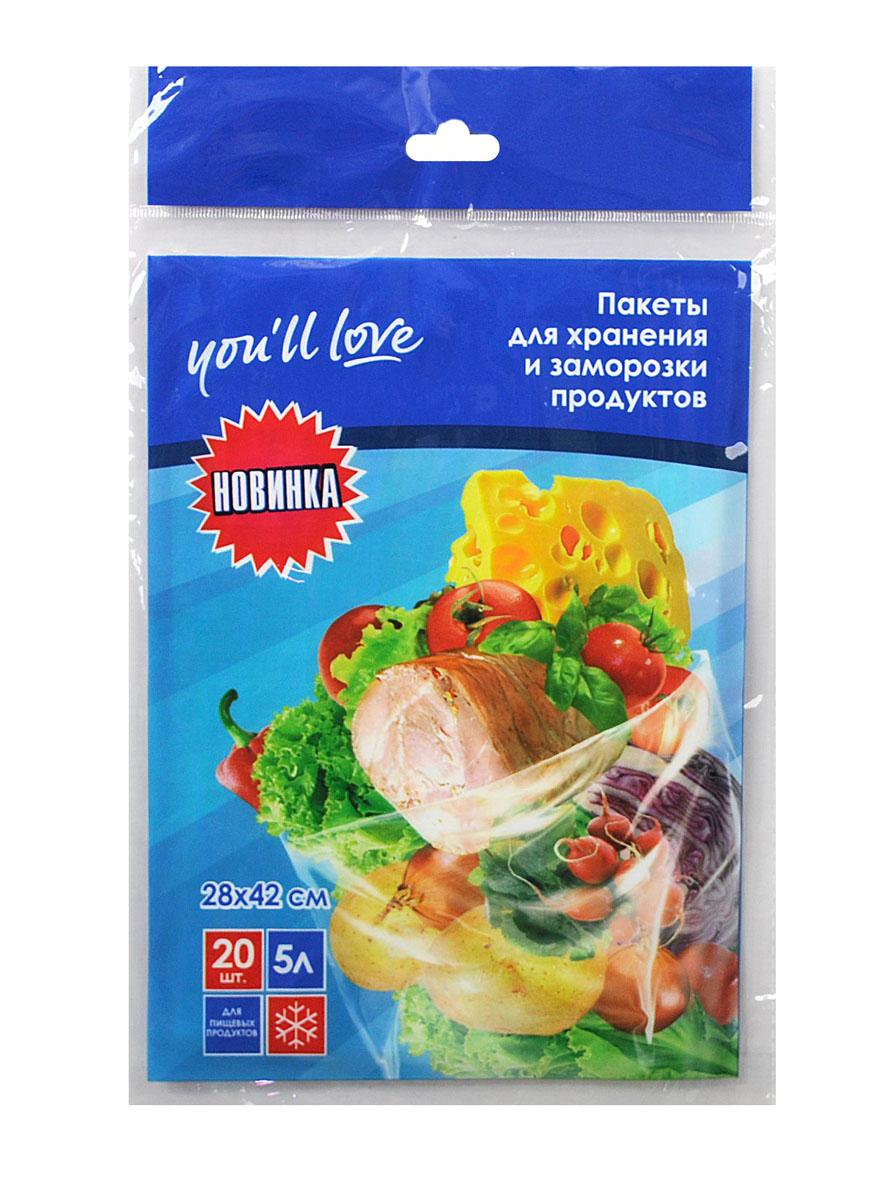 Пакеты для хранения и заморозки продуктов Youll love, 5 л, 28 см х 42 см, 20 штVT-1520(SR)Пакеты Youll love предназначены для упаковки продуктов, а также для хранения и заморозки в морозильной камере. Предотвращают смешивание запахов. Изготовлены из нетоксичного материала.