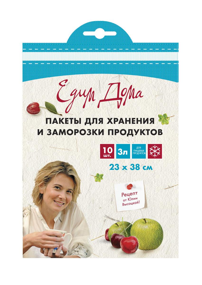 Пакеты для заморозки Едим Дома, 3 л, 23 х 38 см, 10 шт115510Пакеты для заморозки Едим Дома изготовлены из полиэтилена низкого давления. Пакеты прекрасно подойдут для упаковки продуктов, а также для их заморозки и хранения в морозильной камере. Они не допускают смешивание запахов и не пропускают влагу. В комплект входит рецепт от Юлии Высоцкой. Объем: 3 л. Размер пакетов: 23 см х 38 см.