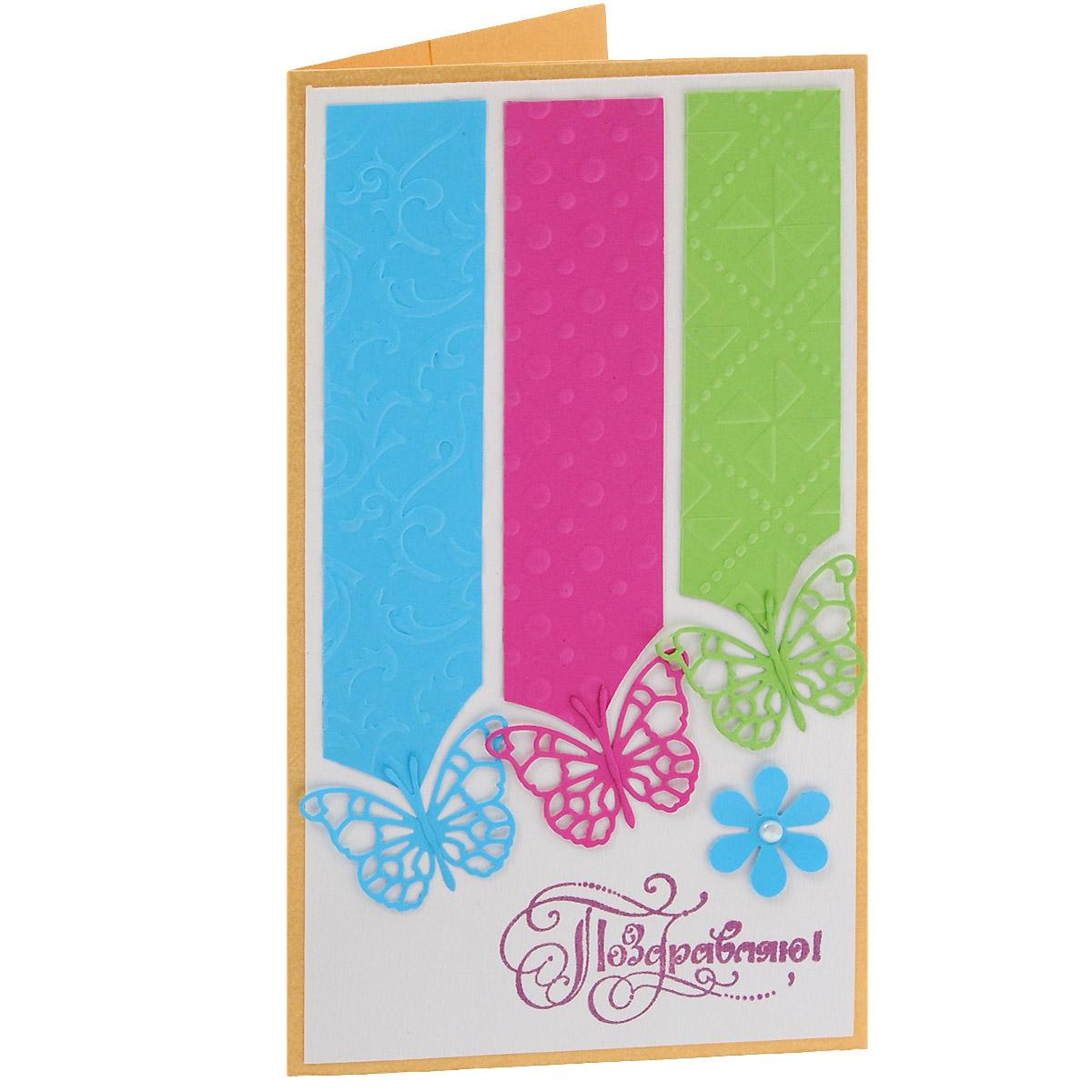 ОЖ-0006 Открытка-конверт «Поздравляю!» (полосы и бабочки). Студия «Тётя Роза»94016Характеристики: Размер 19 см x 11 см.Материал: Высоко-художественный картон, бумага, декор. Данная открытка может стать как прекрасным дополнением к вашему подарку, так и самостоятельным подарком. Так как открытка является и конвертом, в который вы можете вложить ваш денежный подарок или просто написать ваши пожелания на вкладыше. Открытка выполнена на желто-золотистом фоне. Три ярких ажурных бабочки делят лицевую часть на яркие, разноцветные дорожки, тисненные разными рельефными мотивами. Объемный цветочек украшен полубусинкой. Также открытка упакована в пакетик для сохранности.Обращаем Ваше внимание на то, что открытка может незначительно отличаться от представленной на фото.Открытки ручной работы от студии Тётя Роза отличаются своим неповторимым и ярким стилем. Каждая уникальна и выполнена вручную мастерами студии. (Открытка для мужчин, открытка для женщины, открытка на день рождения, открытка с днем свадьбы, открытка винтаж, открытка с юбилеем, открытка на все случаи, скрапбукинг)