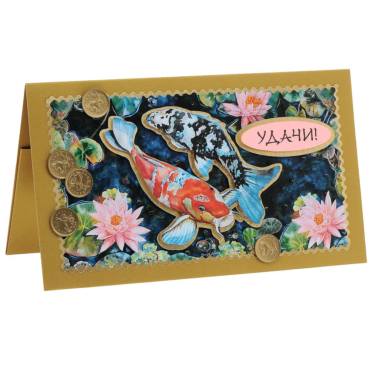 ОРАЗ-0002 Открытка-конверт «Удачи!» (карпы). Студия «Тётя Роза»94993Характеристики: Размер 19 см x 11 см.Материал: Высоко-художественный картон, бумага, декор. Данная открытка может стать как прекрасным дополнением к вашему подарку, так и самостоятельным подарком. Так как открытка является и конвертом, в который вы можете вложить ваш денежный подарок или просто написать ваши пожелания на вкладыше. Очень яркая и праздничная открытка с пожеланиями удачи! Все восточные символы удачи изображены на лицевой части. Многозначность семиотических смыслов несет в себе каждый элемент открытки. Также открытка упакована в пакетик для сохранности.Обращаем Ваше внимание на то, что открытка может незначительно отличаться от представленной на фото.Открытки ручной работы от студии Тётя Роза отличаются своим неповторимым и ярким стилем. Каждая уникальна и выполнена вручную мастерами студии. (Открытка для мужчин, открытка для женщины, открытка на день рождения, открытка с днем свадьбы, открытка винтаж, открытка с юбилеем, открытка на все случаи, скрапбукинг)