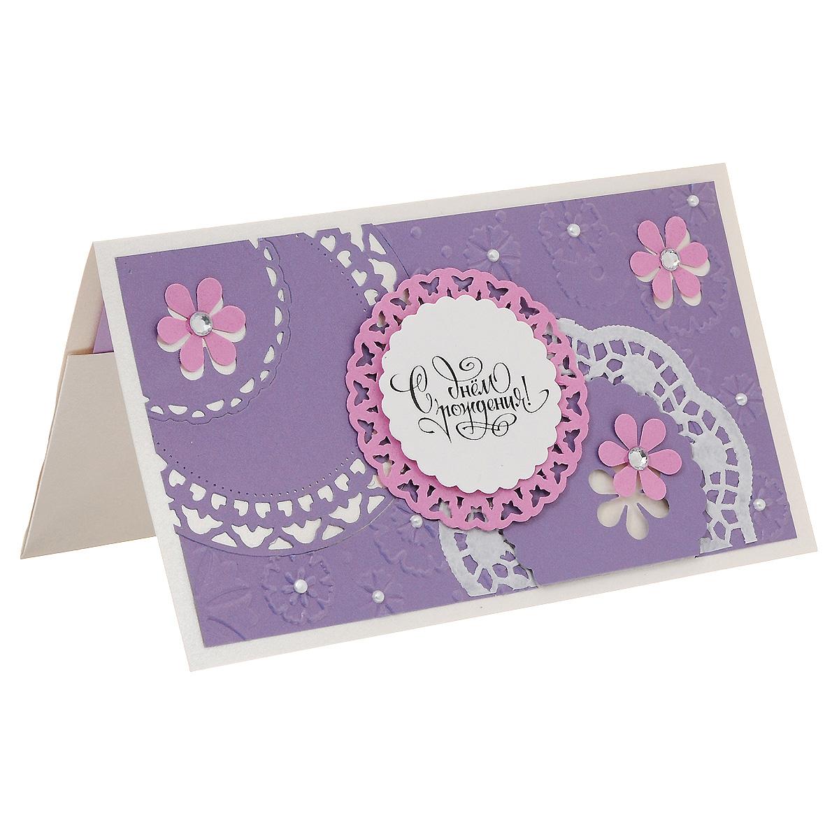 ОЖ-0004 Открытка-конверт «С Днём Рождения!» (ажурные круги). Студия «Тётя Роза»U0402-161-CBLAХарактеристики: Размер 19 см x 11 см.Материал: Высоко-художественный картон, бумага, декор. Данная открытка может стать как прекрасным дополнением к вашему подарку, так и самостоятельным подарком. Так как открытка является и конвертом, в который вы можете вложить ваш денежный подарок или просто написать ваши пожелания на вкладыше. Разнообразие сиренево-розовых ажурных кругов, выполненных в различных текстурных техниках сочетаются с россыпями цветов, бусинок и страз. Маленькие силуэты бабочек оформляют центральный элемент открытки. Также открытка упакована в пакетик для сохранности.Обращаем Ваше внимание на то, что открытка может незначительно отличаться от представленной на фото.Открытки ручной работы от студии Тётя Роза отличаются своим неповторимым и ярким стилем. Каждая уникальна и выполнена вручную мастерами студии. (Открытка для мужчин, открытка для женщины, открытка на день рождения, открытка с днем свадьбы, открытка винтаж, открытка с юбилеем, открытка на все случаи, скрапбукинг)