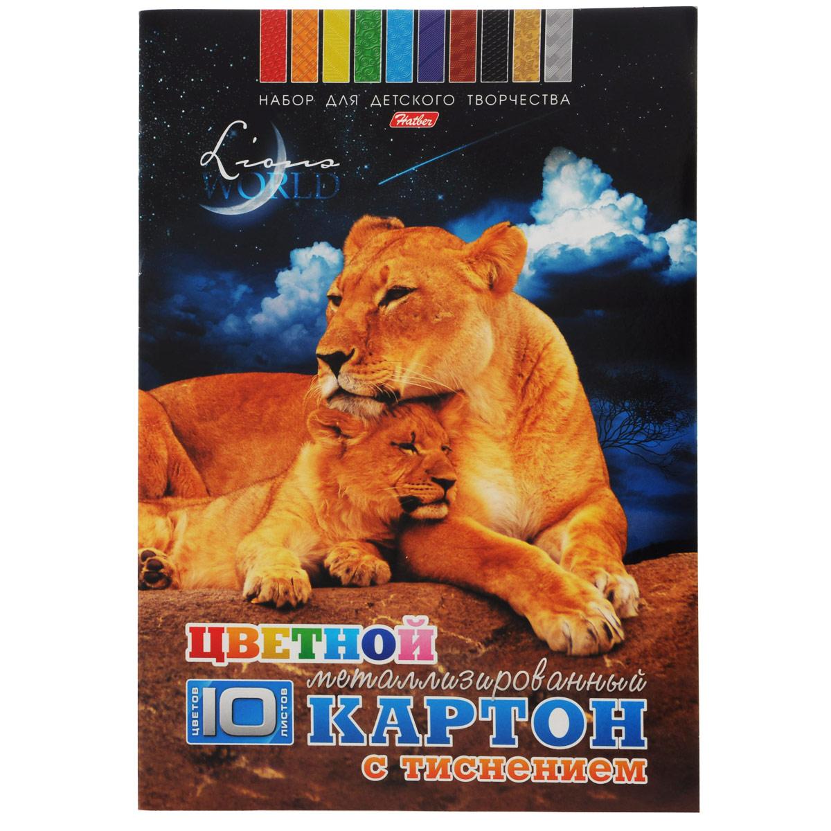Цветной картон Hatber Мамина любовь, металлизированный, с тиснением, 10 листов1-40-252Цветной металлизированный картон Hatber Мамина любовь позволит вашему ребенку создавать всевозможные аппликации и поделки. Набор состоит из десяти листов картона зеленого, красного, сине-фиолетового, черного, золотистого, серебристого, коричневого, желтого, светло-зеленого и синего цветов с объемным тиснением различными узорами. Картон упакован в яркую оригинальную картонную папку. Создание поделок из цветного картона поможет ребенку в развитии творческих способностей, кроме того, это увлекательный досуг.Рекомендуемый возраст от 6 лет.