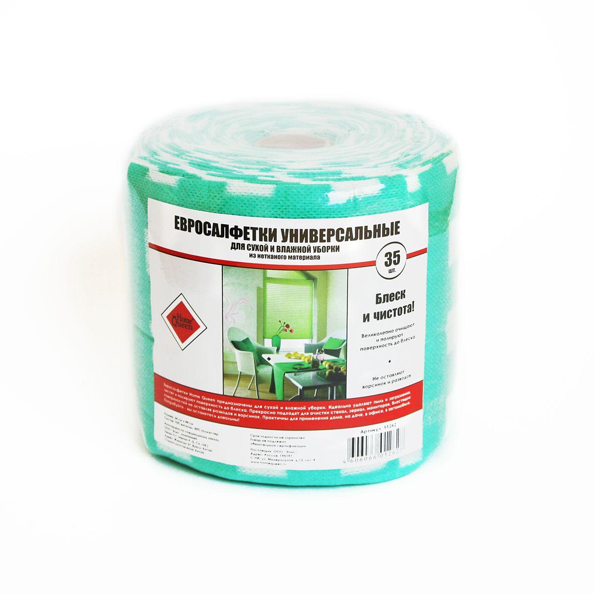 Евросалфетки универсальные Home Queen, в рулоне, цвет: зеленый, 24 см х 44 см, 35 штSVC-300Евросалфетки Home Queen изготовлены из 70% вискозы и 30% полиэстера и предназначены для влажной и сухой уборки. Идеально удаляют пыль и загрязнения. Чистят и полируют поверхность до блеска. Салфетки подходят для любых поверхностей, не оставляют разводов и ворсинок. Изделия универсальные, практичные для применения дома, на даче, в машине и т.д. Салфетки упакованы в рулон и декорированы рисунком в клетку.Размер салфеток: 24 см х 44 см.Комплектация: 35 шт.
