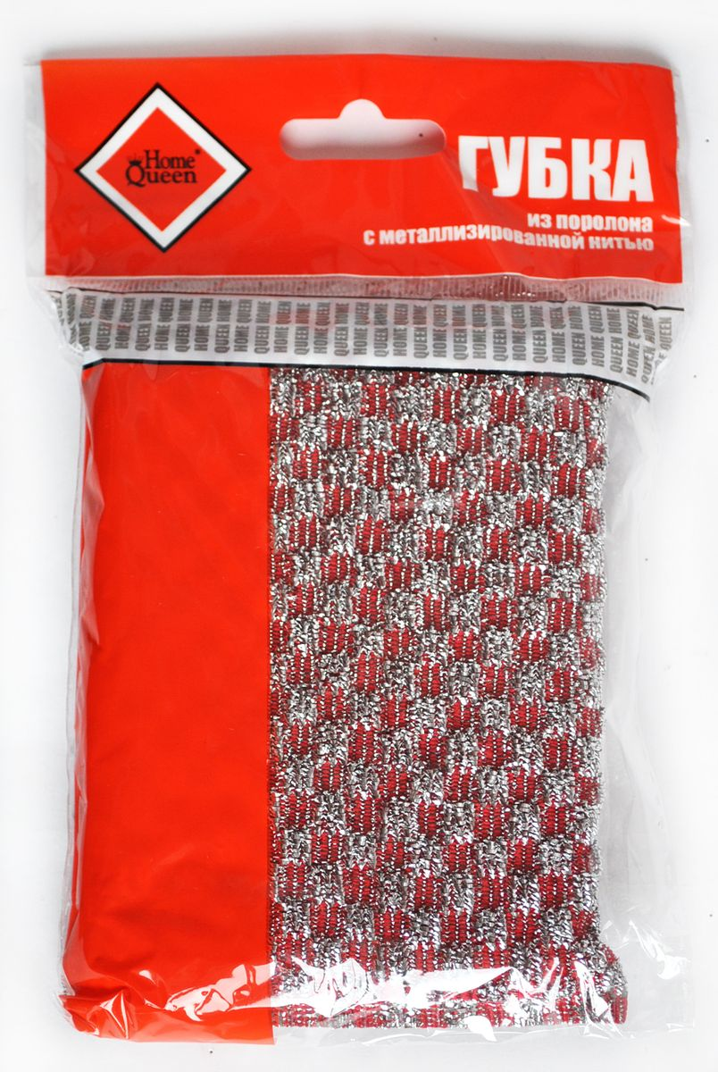 Губка для мытья посуды Home Queen, с металлизированной нитью, цвет: красный391534Губка для мытья посуды Home Queen изготовлена из поролона в чехле из полипропиленовой металлизированной нити. Предназначена для мытья посуды и очистки сильно загрязненных кухонных поверхностей. Удобна в применении. Позволяет экономить моющее средство, благодаря структуре поролона, который дает много пены при использовании.Материал: полипропиленовая металлизированная нить, поролон.