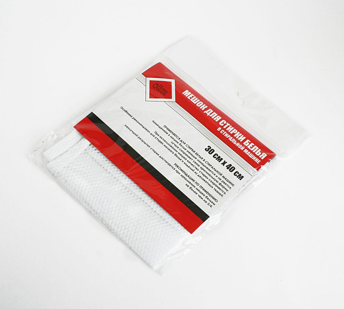 Мешок для стирки белья Home Queen, цвет: белый, 30 см х 40 смPANTERA SPX-2RSМешок Home Queen на молнии для стирки белья изготовлен из полиэстера. Применяется для стирки белья в стиральной машине. При использовании мешка качество стирки сохраняется. Оптимальный результат стирки достигается при заполнении мешка не более чем на 3/4. Помещенное в мешок белье меньше изнашивается и не рвется, лучше сохраняет свою оригинальную форму. Изделие особенно рекомендовано для стирки мелкого белья и изделий из деликатных тканей.Мешок Home Queen идеален для предотвращения попадания мелких предметов (пуговиц, ниток, кнопок) в механизм стиральной машины.Размер: 30 см х 40 см.