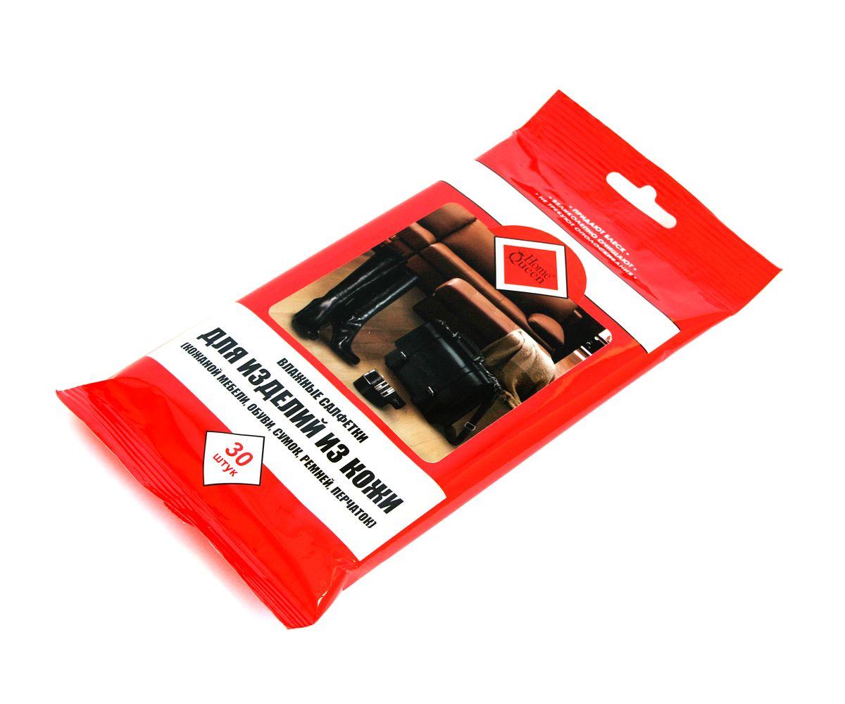 Влажные салфетки Home Queen для изделий из кожи, 30 штES-412Влажные салфетки Home Queen быстро чистят и придают блеск изделиям из кожи, кожаной мебели и обуви. Не требуют ополаскивания и применения дополнительных средств.Состав салфетки: нетканый материал (50% вискоза, 50% полиэстер). Состав пропитки: вода, полисорбат-20, бронопол, лаурилбетаин, хлоргексидин ацетат, жидкий парафин, силиконовое масло, метилизотазолин, метилхлоризотазолин, отдушка.Комплектация: 30 шт. Товар сертифицирован.
